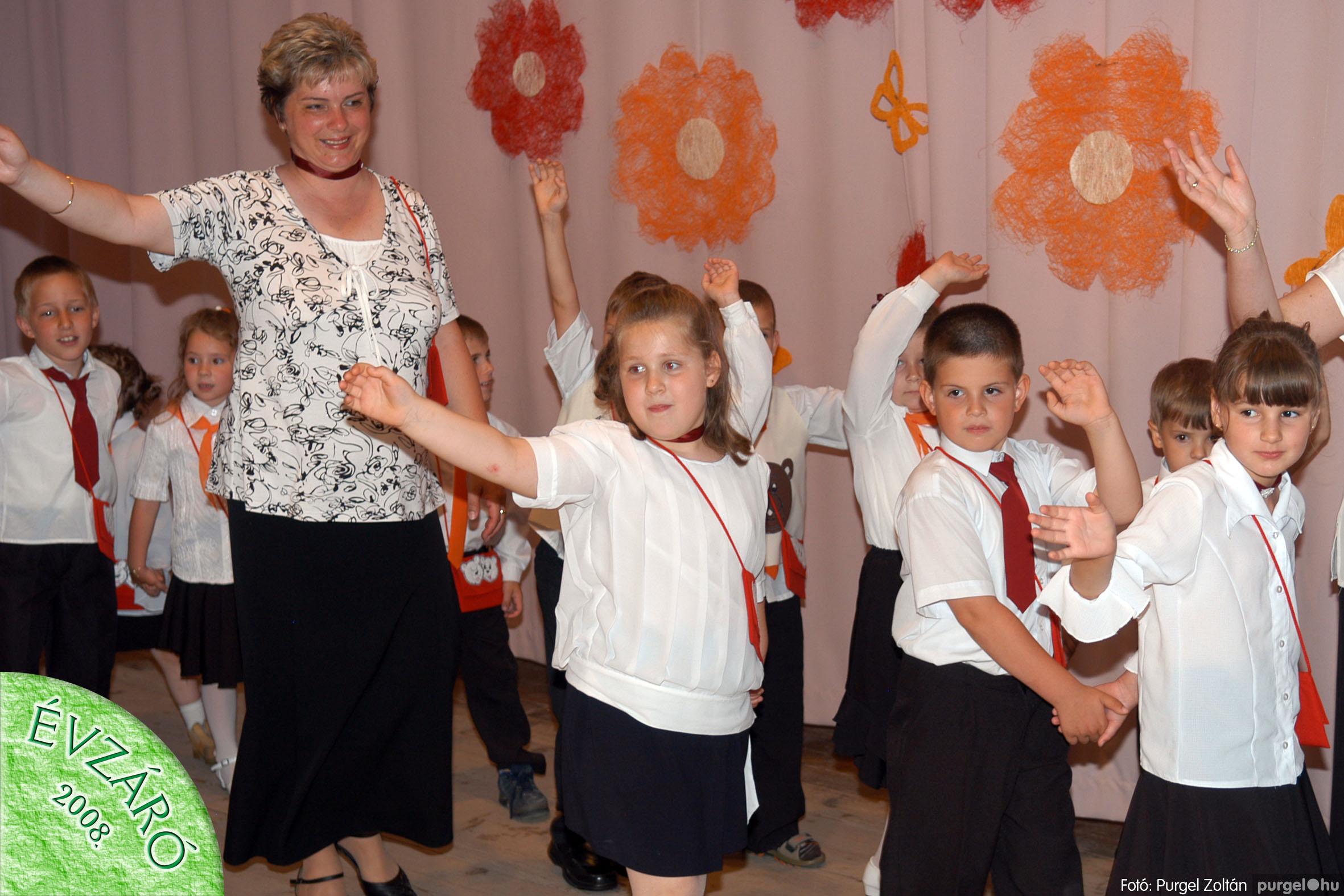 2008.05.31. 235 Kurca-parti Óvoda évzáró 2008. - Ficánka és Menő-Manó csoportok - Fotó:PURGEL ZOLTÁN© 719.jpg