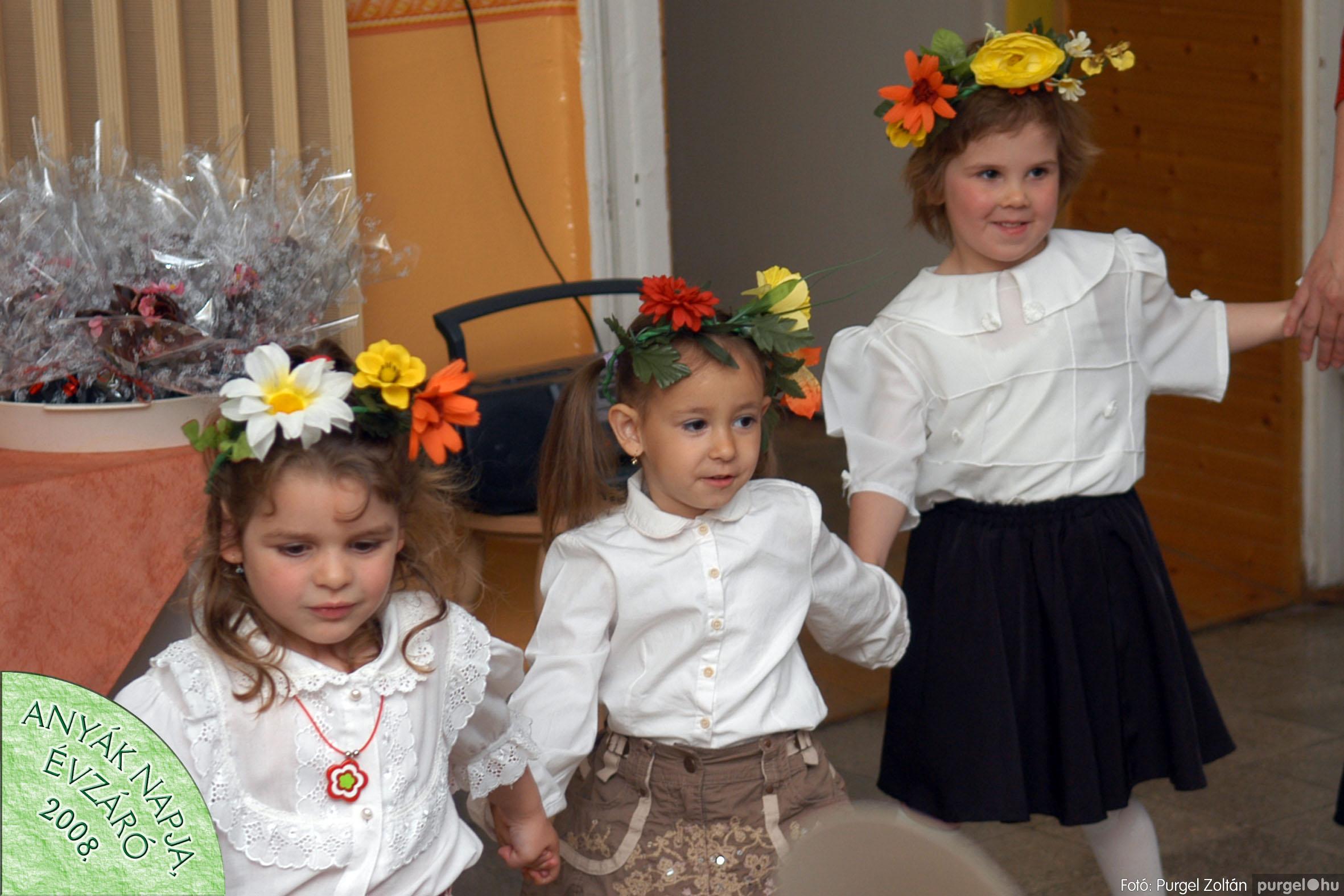 2008.05.15. 005 Kurca-parti Óvoda évzáró 2008. - Napsugár csoport - Fotó:PURGEL ZOLTÁN© 405.jpg