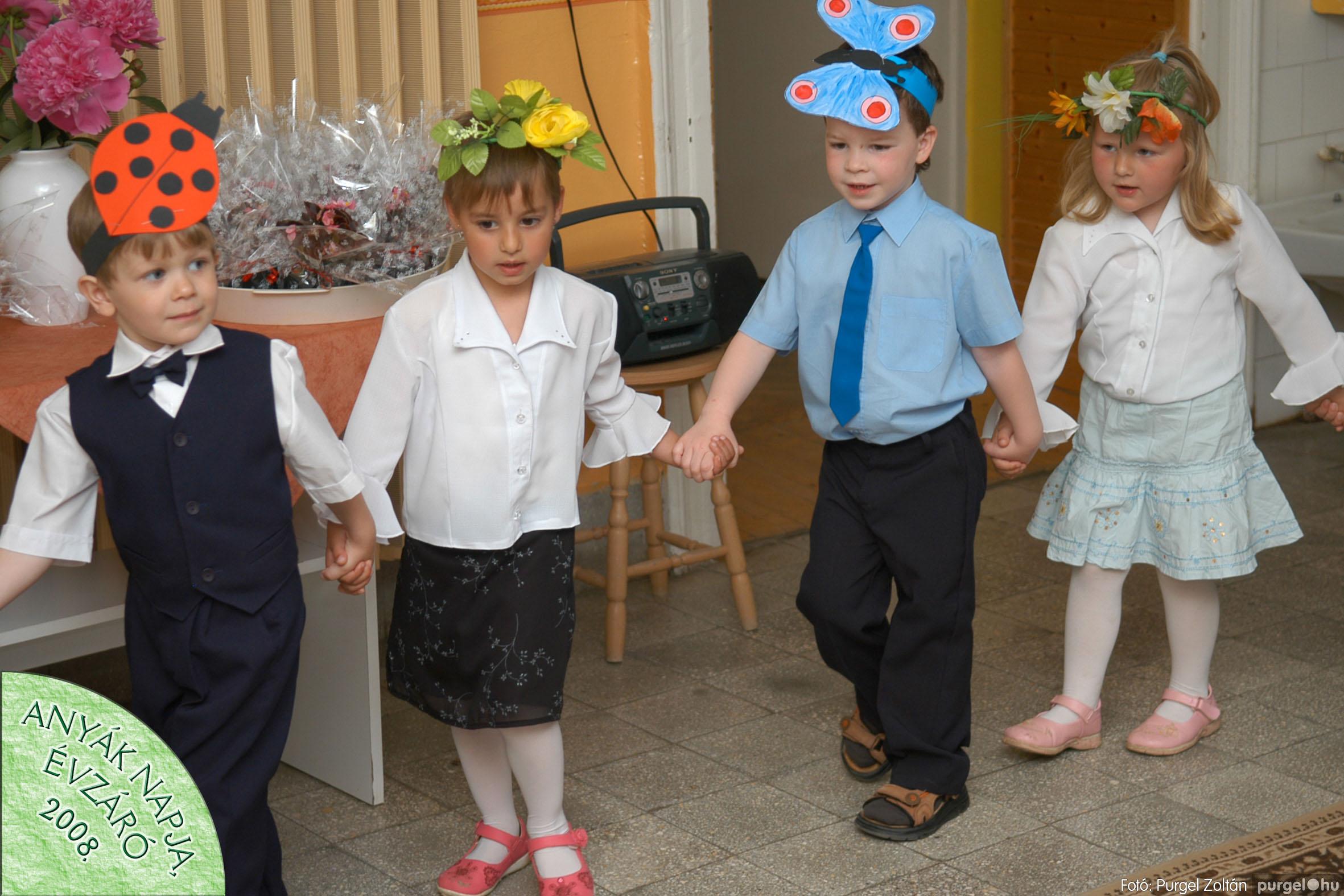 2008.05.15. 006 Kurca-parti Óvoda évzáró 2008. - Napsugár csoport - Fotó:PURGEL ZOLTÁN© 406.jpg