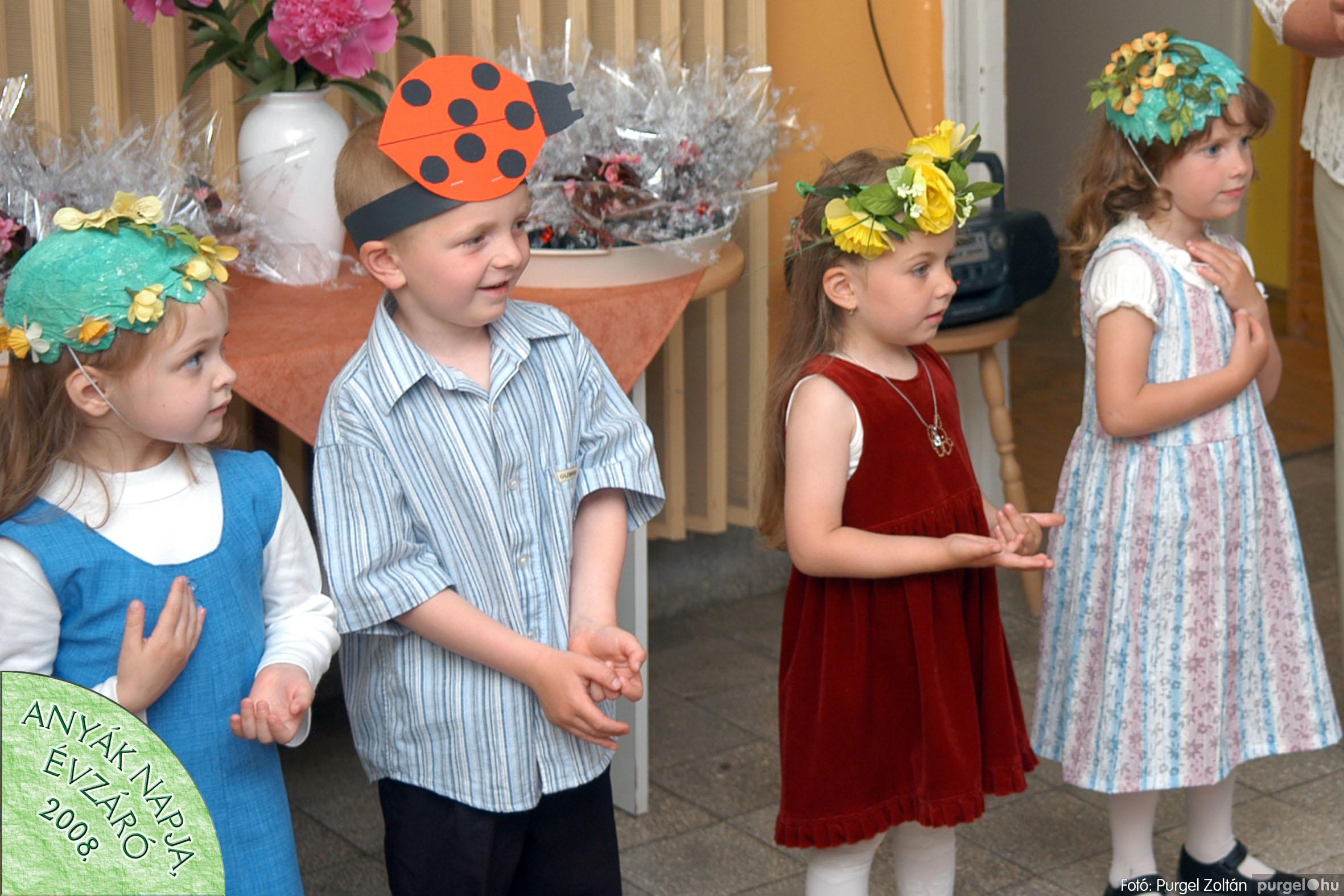 2008.05.15. 007 Kurca-parti Óvoda évzáró 2008. - Napsugár csoport - Fotó:PURGEL ZOLTÁN© 407.jpg