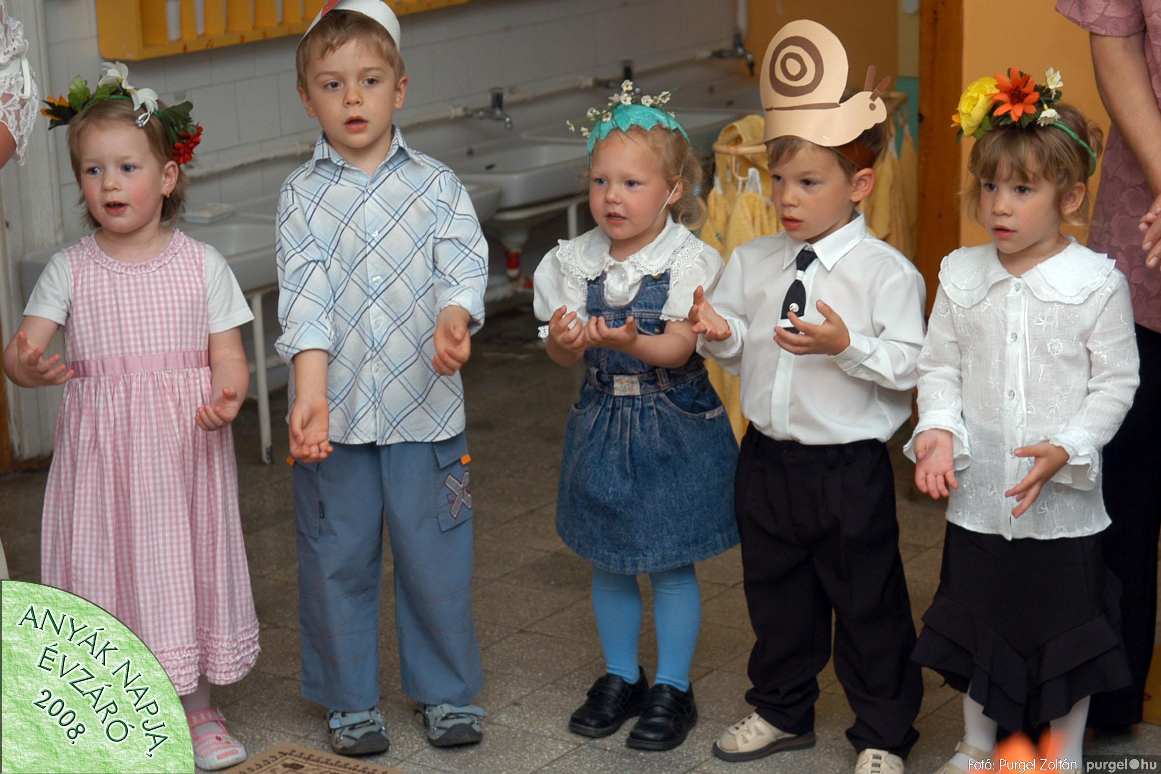 2008.05.15. 009 Kurca-parti Óvoda évzáró 2008. - Napsugár csoport - Fotó:PURGEL ZOLTÁN© 409.jpg