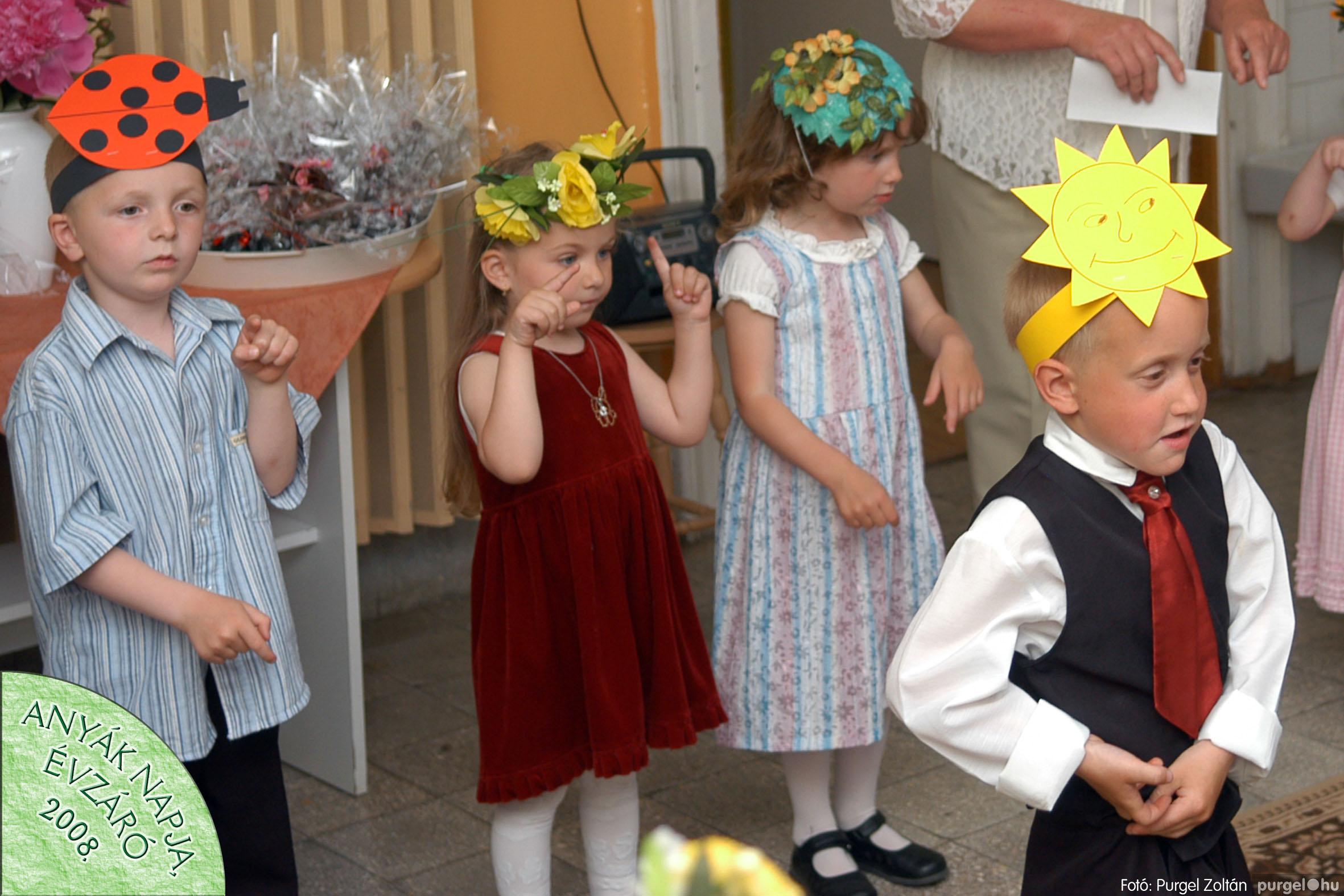 2008.05.15. 010 Kurca-parti Óvoda évzáró 2008. - Napsugár csoport - Fotó:PURGEL ZOLTÁN© 410.jpg