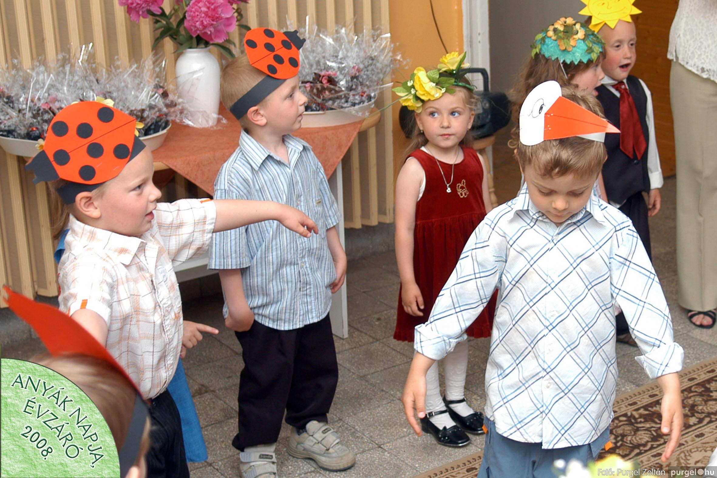 2008.05.15. 011 Kurca-parti Óvoda évzáró 2008. - Napsugár csoport - Fotó:PURGEL ZOLTÁN© 411.jpg