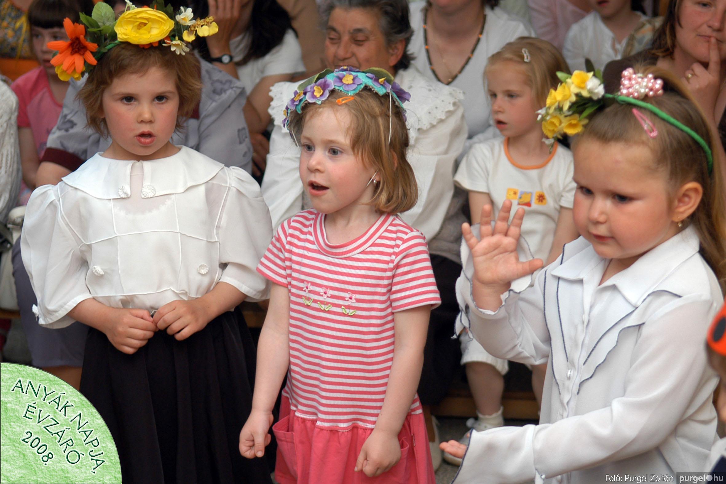 2008.05.15. 013 Kurca-parti Óvoda évzáró 2008. - Napsugár csoport - Fotó:PURGEL ZOLTÁN© 413.jpg