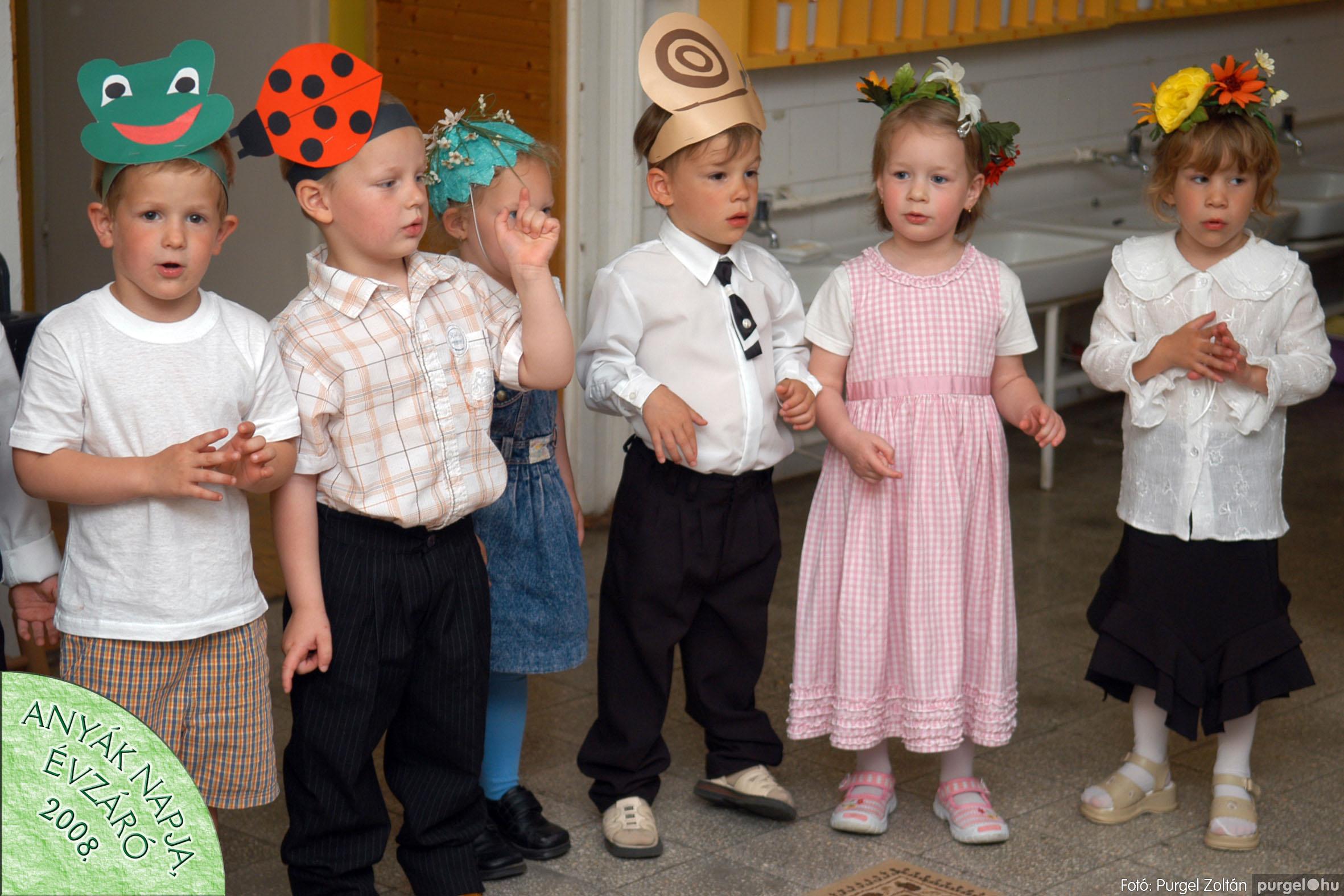 2008.05.15. 018 Kurca-parti Óvoda évzáró 2008. - Napsugár csoport - Fotó:PURGEL ZOLTÁN© 418.jpg