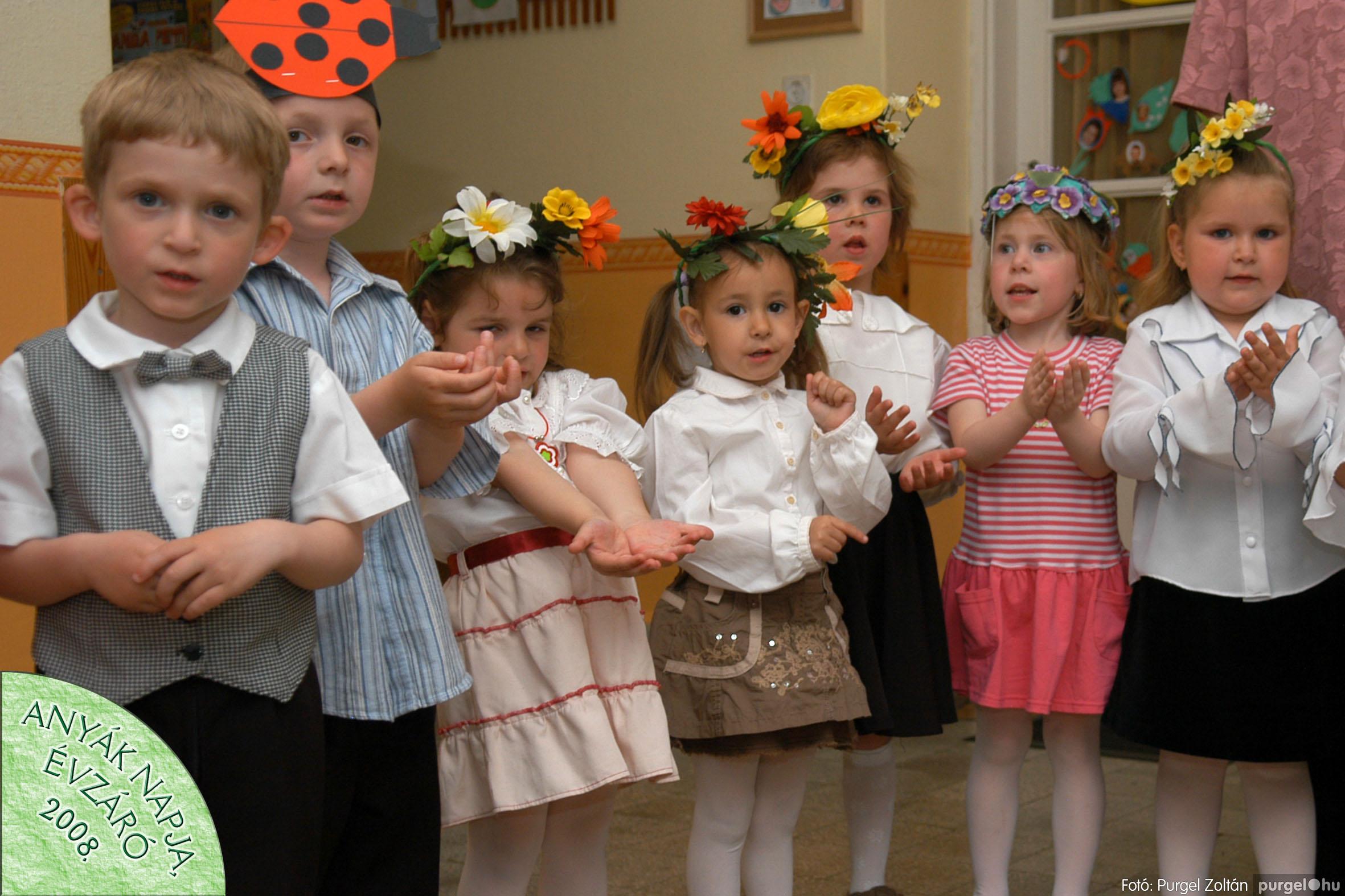 2008.05.15. 028 Kurca-parti Óvoda évzáró 2008. - Napsugár csoport - Fotó:PURGEL ZOLTÁN© 428.jpg