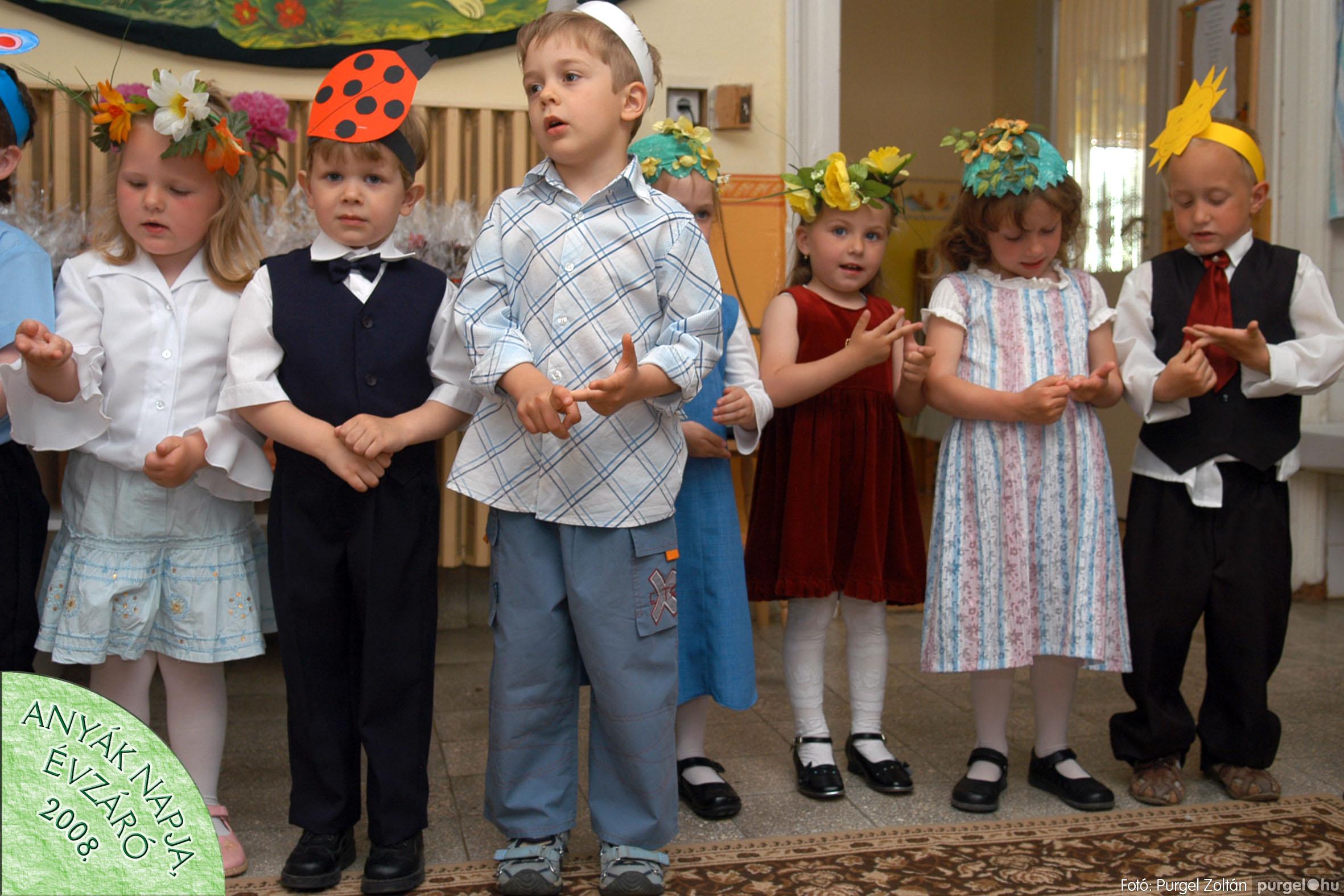 2008.05.15. 029 Kurca-parti Óvoda évzáró 2008. - Napsugár csoport - Fotó:PURGEL ZOLTÁN© 429.jpg