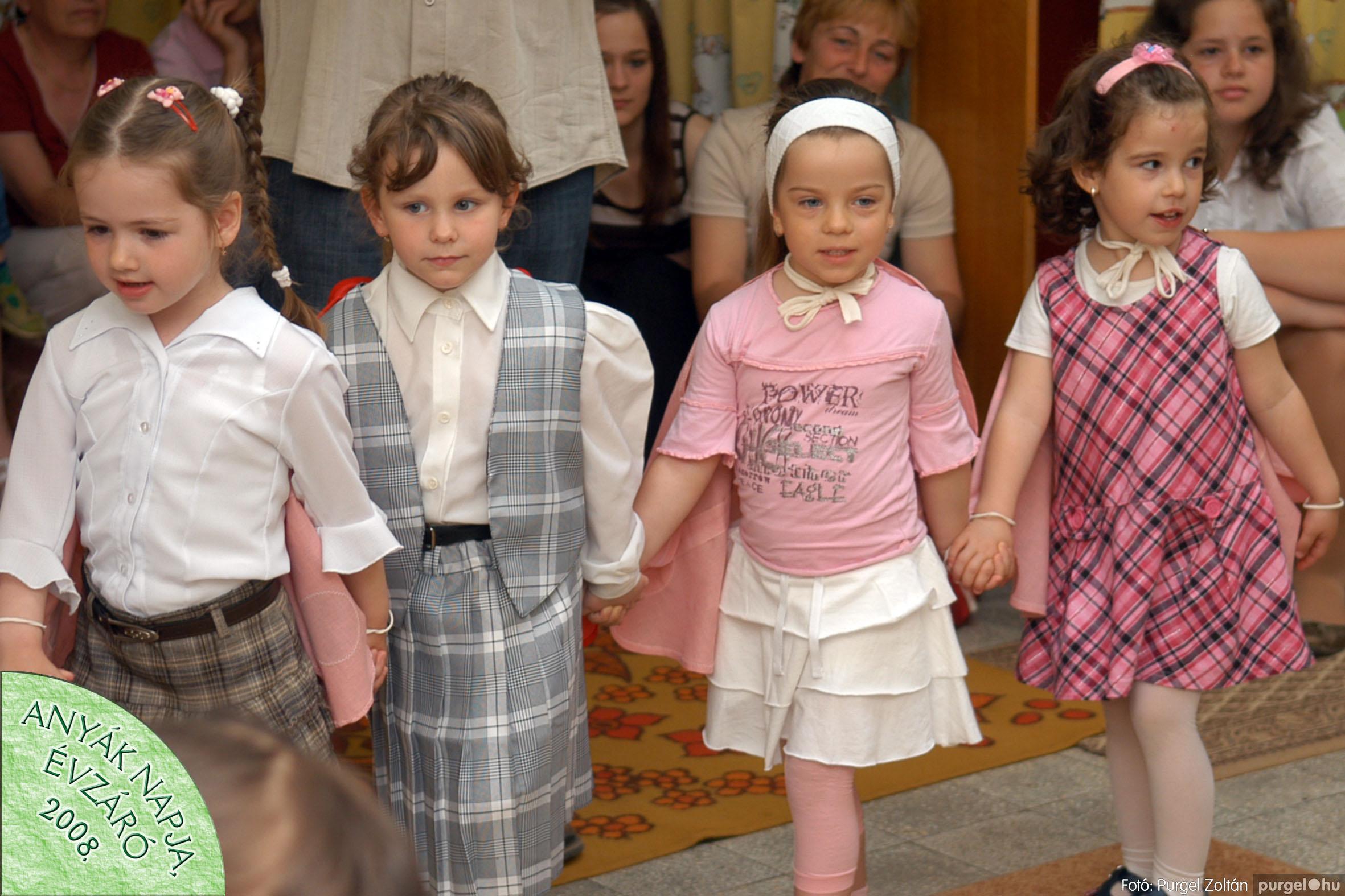 2008.05.16. 047 Kurca-parti Óvoda évzáró 2008. - Nyitnikék csoport - Fotó:PURGEL ZOLTÁN© 511.jpg