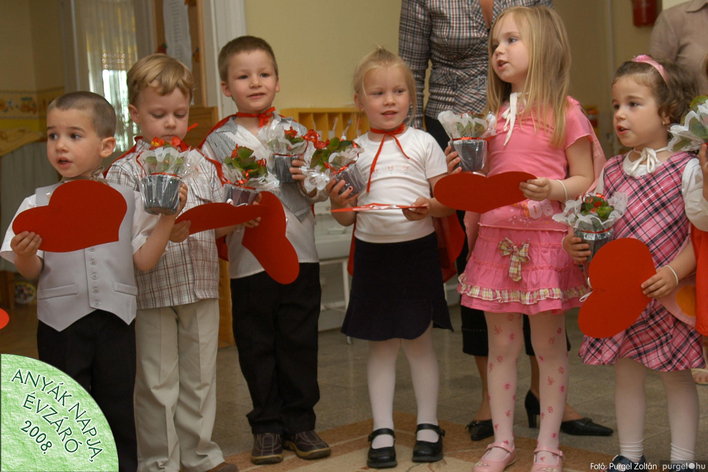 2008.05.16. 068 Kurca-parti Óvoda évzáró 2008. - Nyitnikék csoport - Fotó:PURGEL ZOLTÁN© 532.jpg
