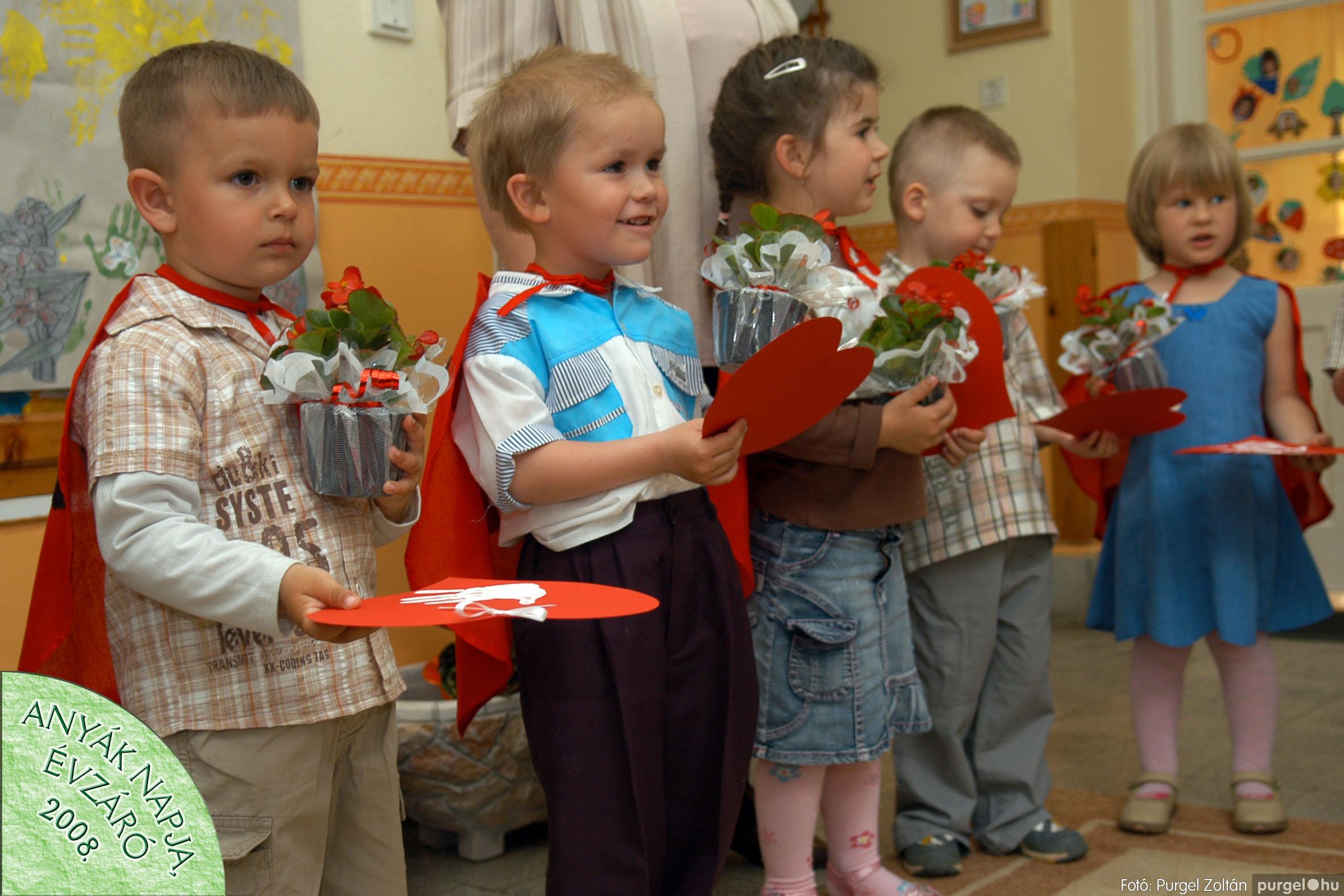 2008.05.16. 071 Kurca-parti Óvoda évzáró 2008. - Nyitnikék csoport - Fotó:PURGEL ZOLTÁN© 535.jpg