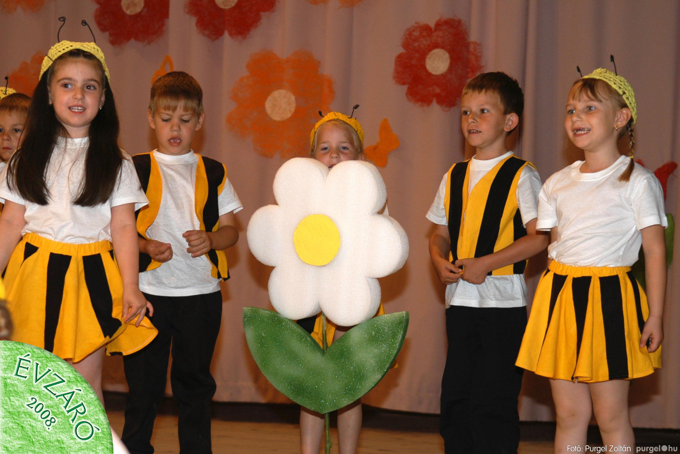 2008.05.31. 074 Kurca-parti Óvoda évzáró 2008. - Eszterlánc csoport - Fotó:PURGEL ZOLTÁN© 102.jpg