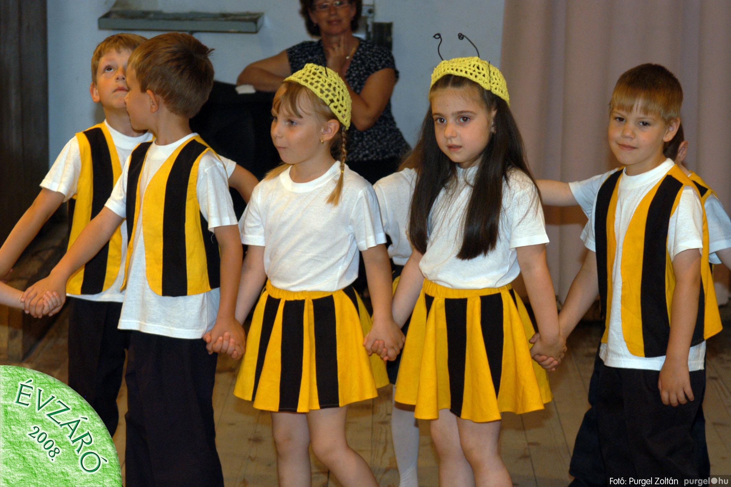 2008.05.31. 084 Kurca-parti Óvoda évzáró 2008. - Eszterlánc csoport - Fotó:PURGEL ZOLTÁN© 112.jpg