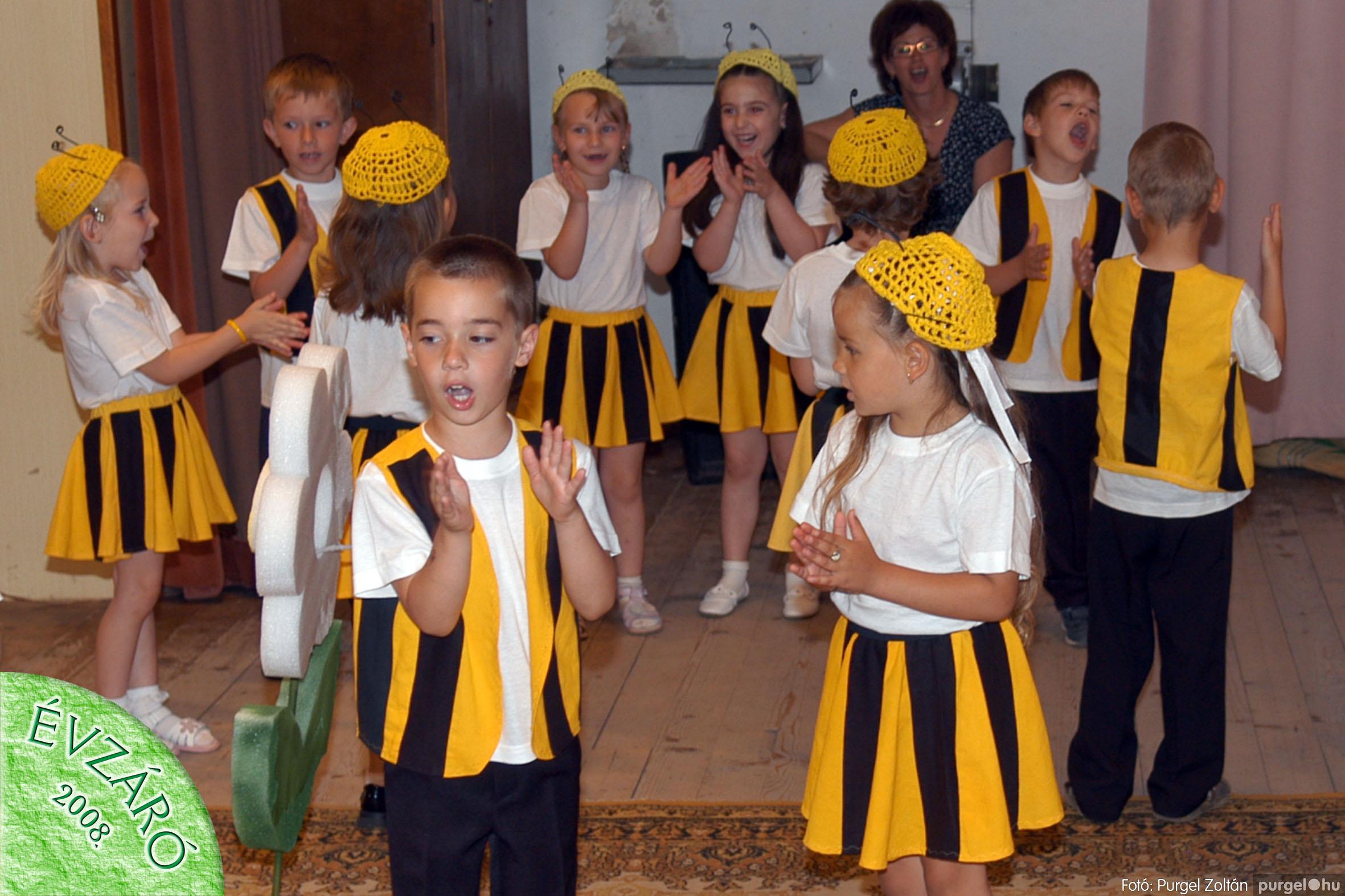 2008.05.31. 093 Kurca-parti Óvoda évzáró 2008. - Eszterlánc csoport - Fotó:PURGEL ZOLTÁN© 121.jpg