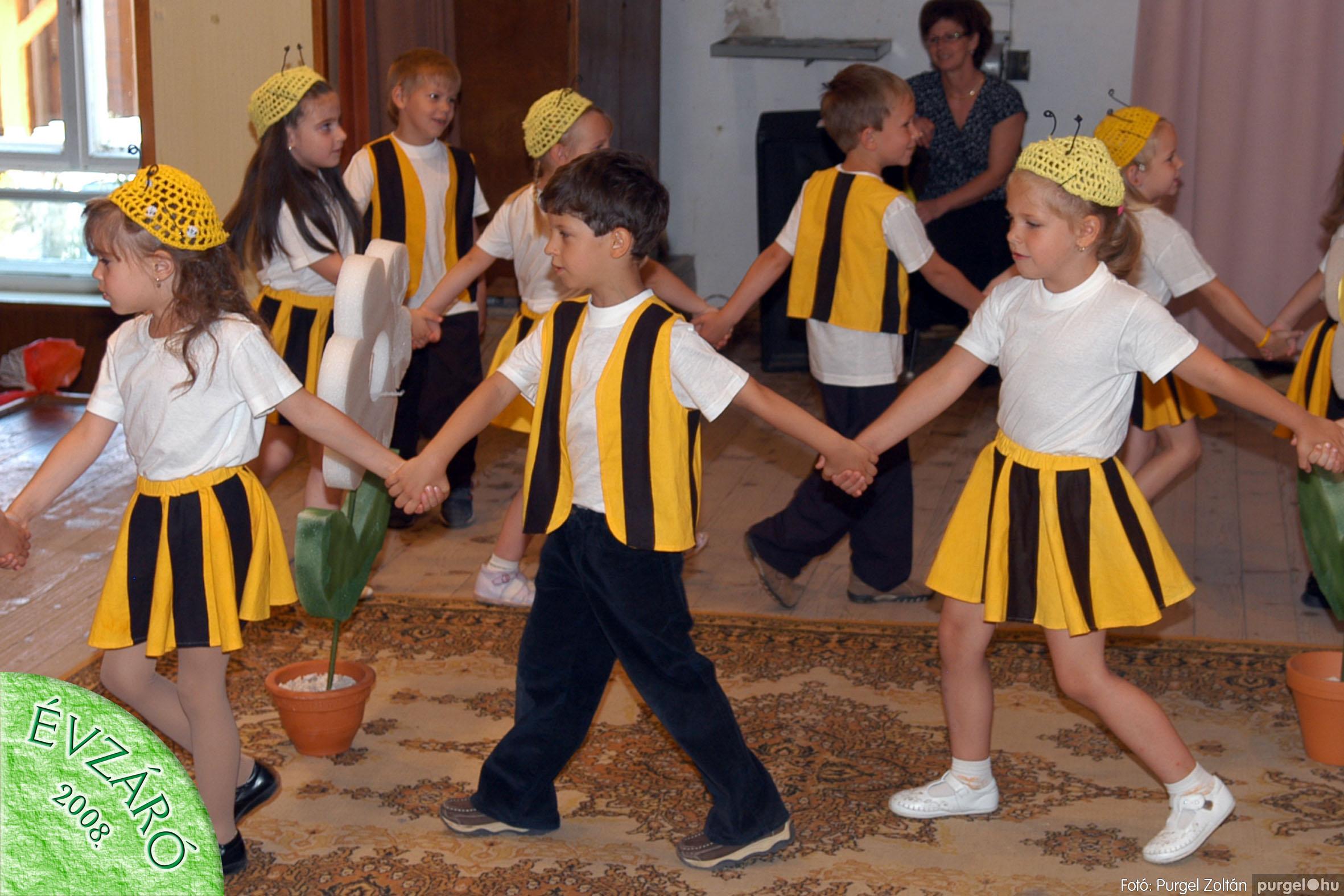 2008.05.31. 094 Kurca-parti Óvoda évzáró 2008. - Eszterlánc csoport - Fotó:PURGEL ZOLTÁN© 122.jpg