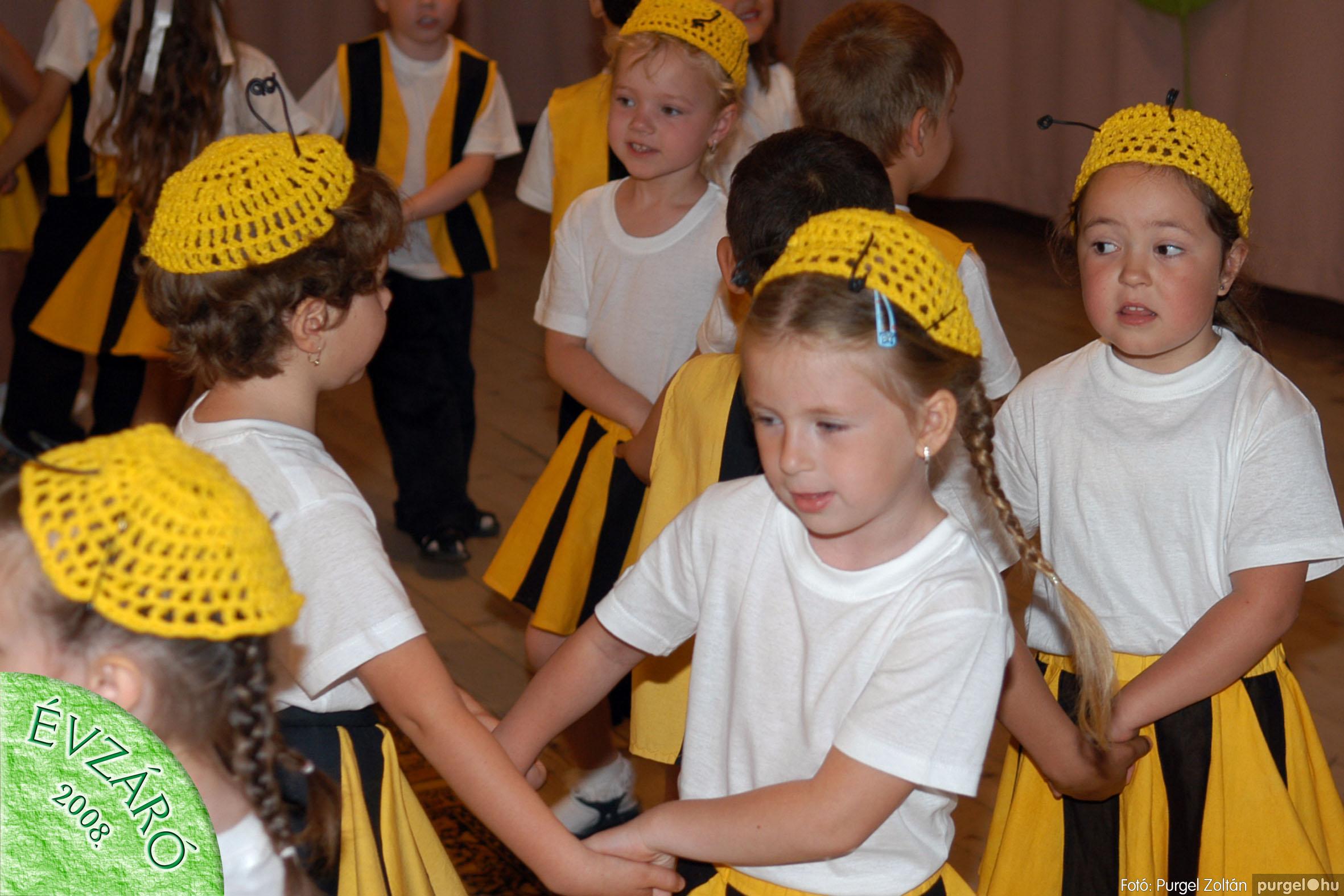 2008.05.31. 102 Kurca-parti Óvoda évzáró 2008. - Eszterlánc csoport - Fotó:PURGEL ZOLTÁN© 130.jpg
