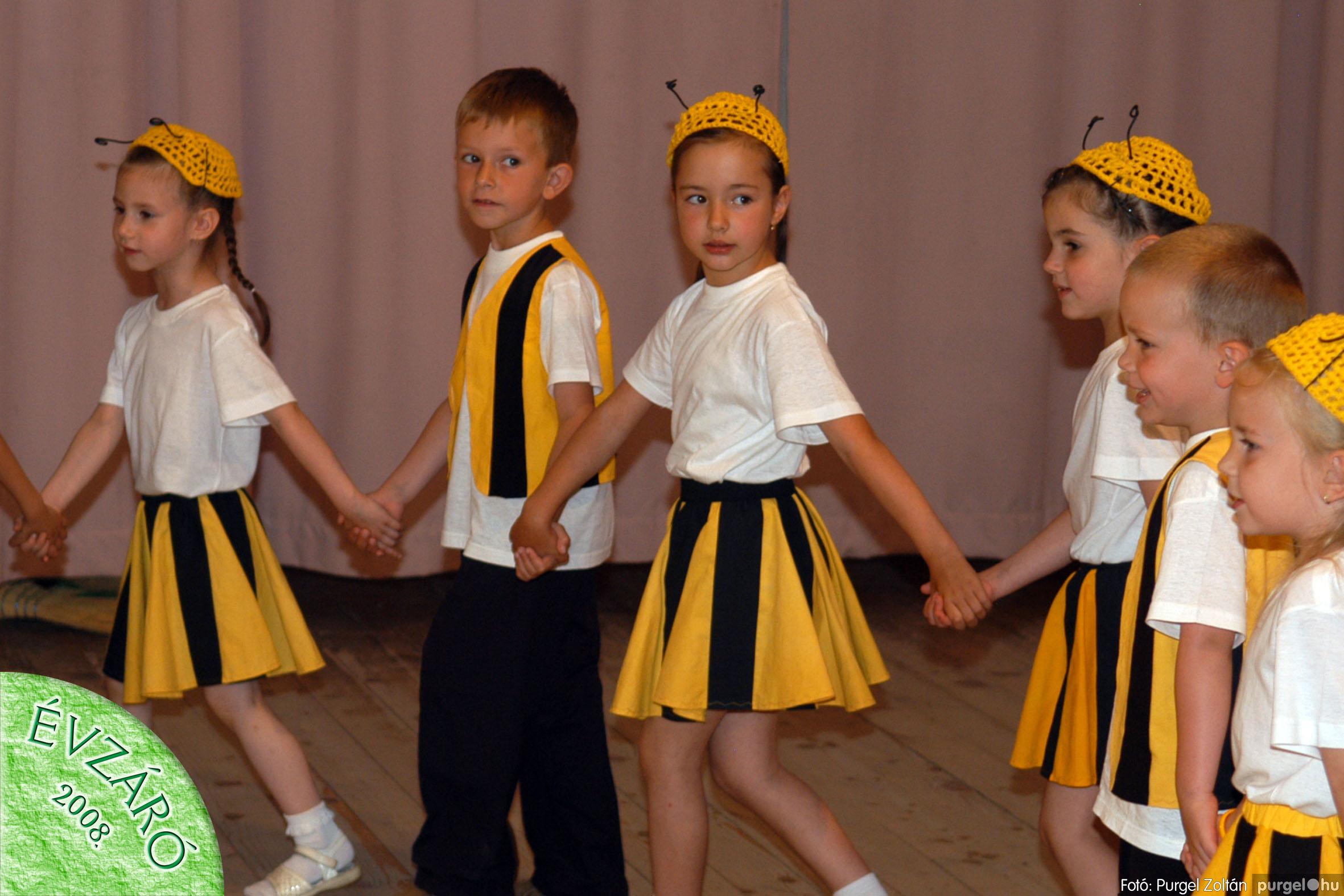 2008.05.31. 104 Kurca-parti Óvoda évzáró 2008. - Eszterlánc csoport - Fotó:PURGEL ZOLTÁN© 132.jpg