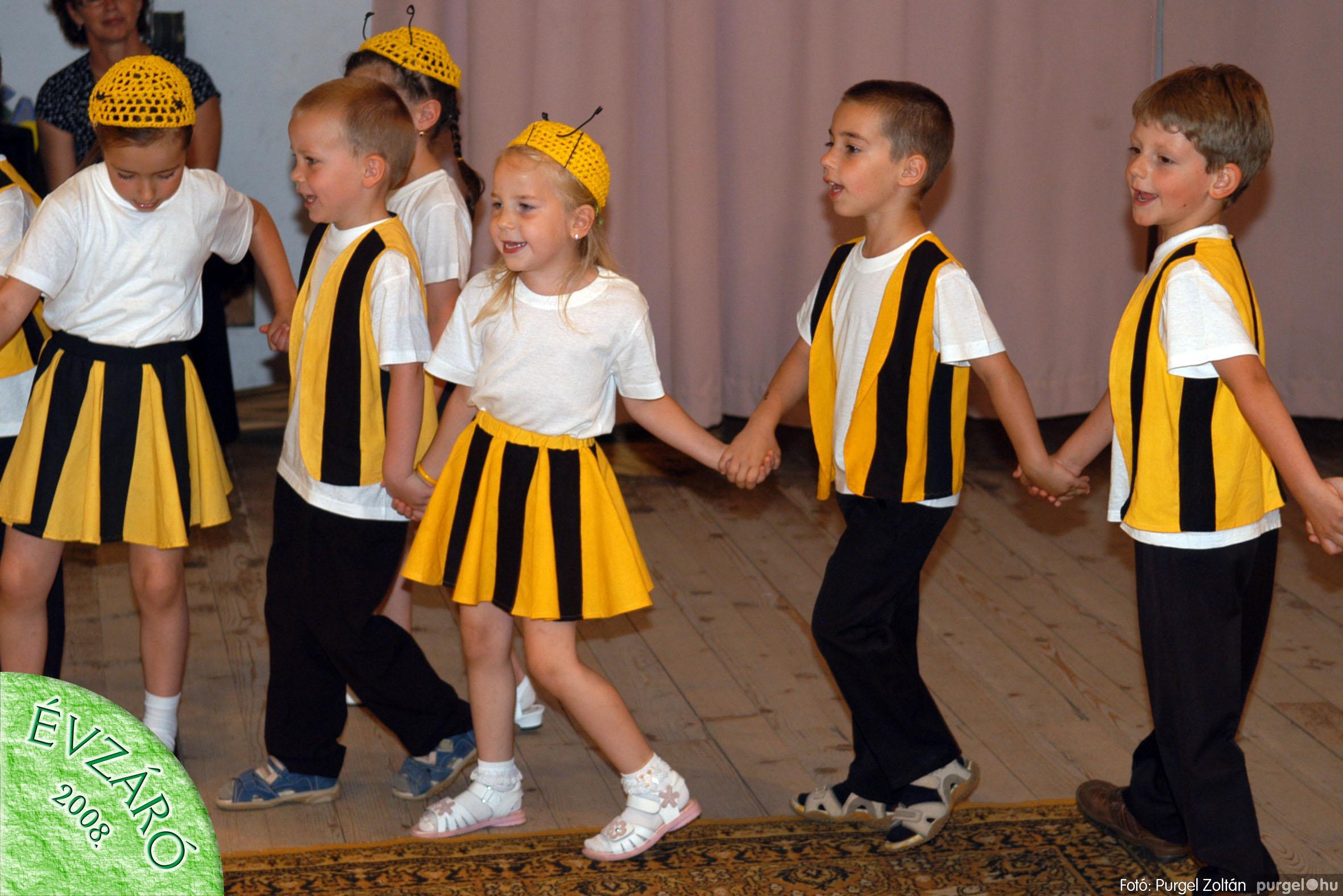2008.05.31. 105 Kurca-parti Óvoda évzáró 2008. - Eszterlánc csoport - Fotó:PURGEL ZOLTÁN© 133.jpg