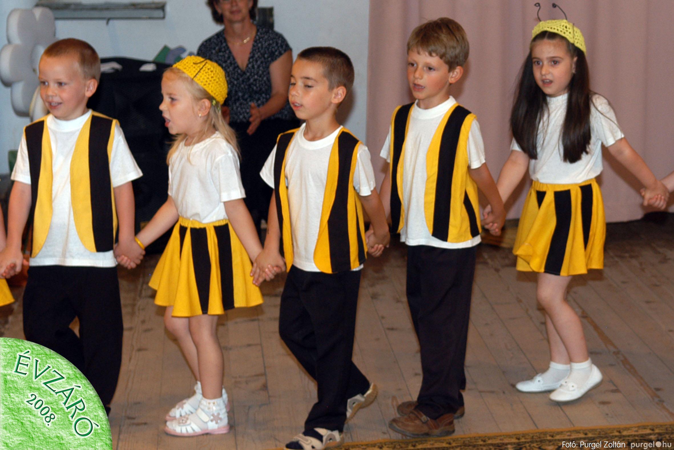 2008.05.31. 106 Kurca-parti Óvoda évzáró 2008. - Eszterlánc csoport - Fotó:PURGEL ZOLTÁN© 134.jpg