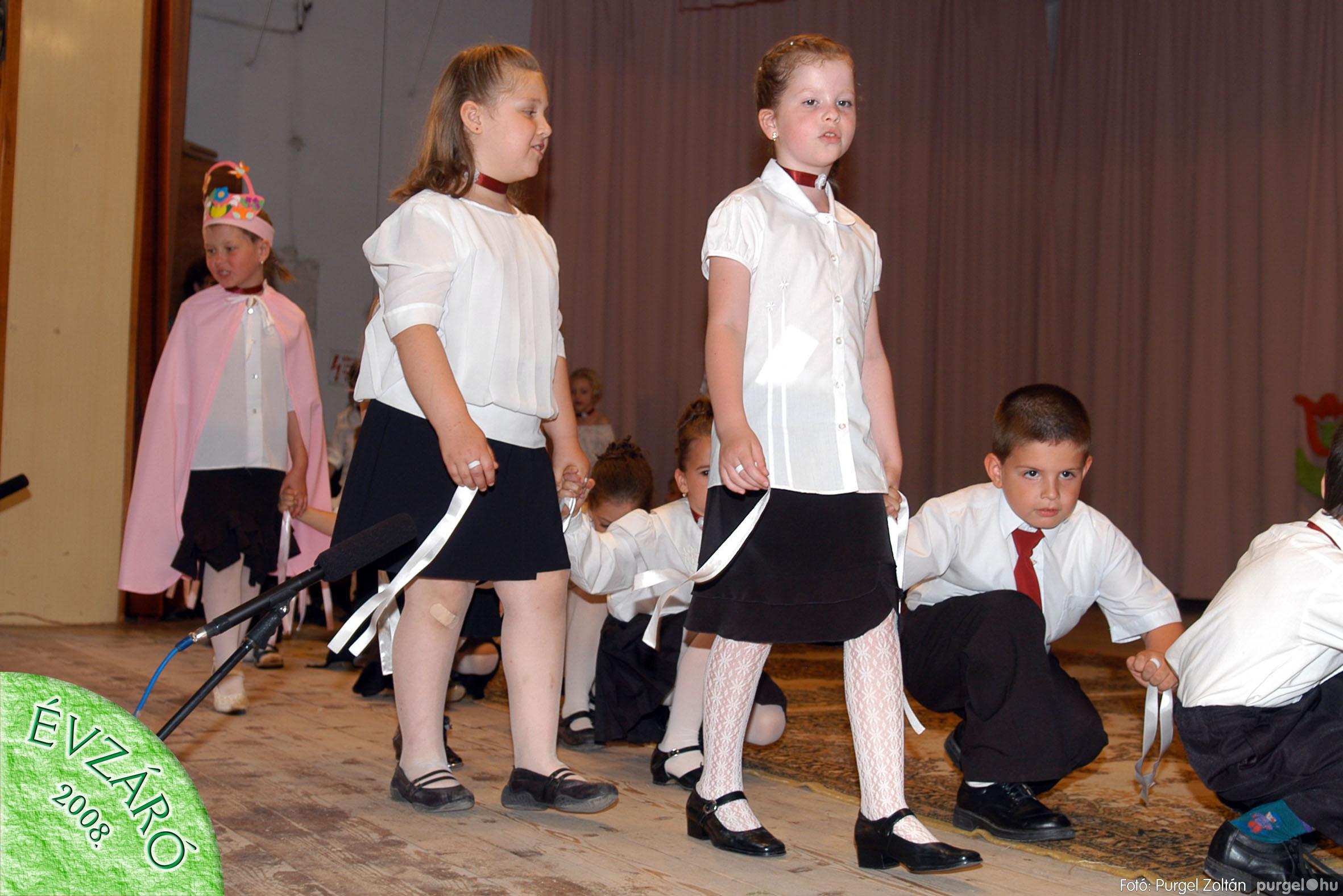 2008.05.31. 112 Kurca-parti Óvoda évzáró 2008. - Ficánka csoport - Fotó:PURGEL ZOLTÁN© 204.jpg