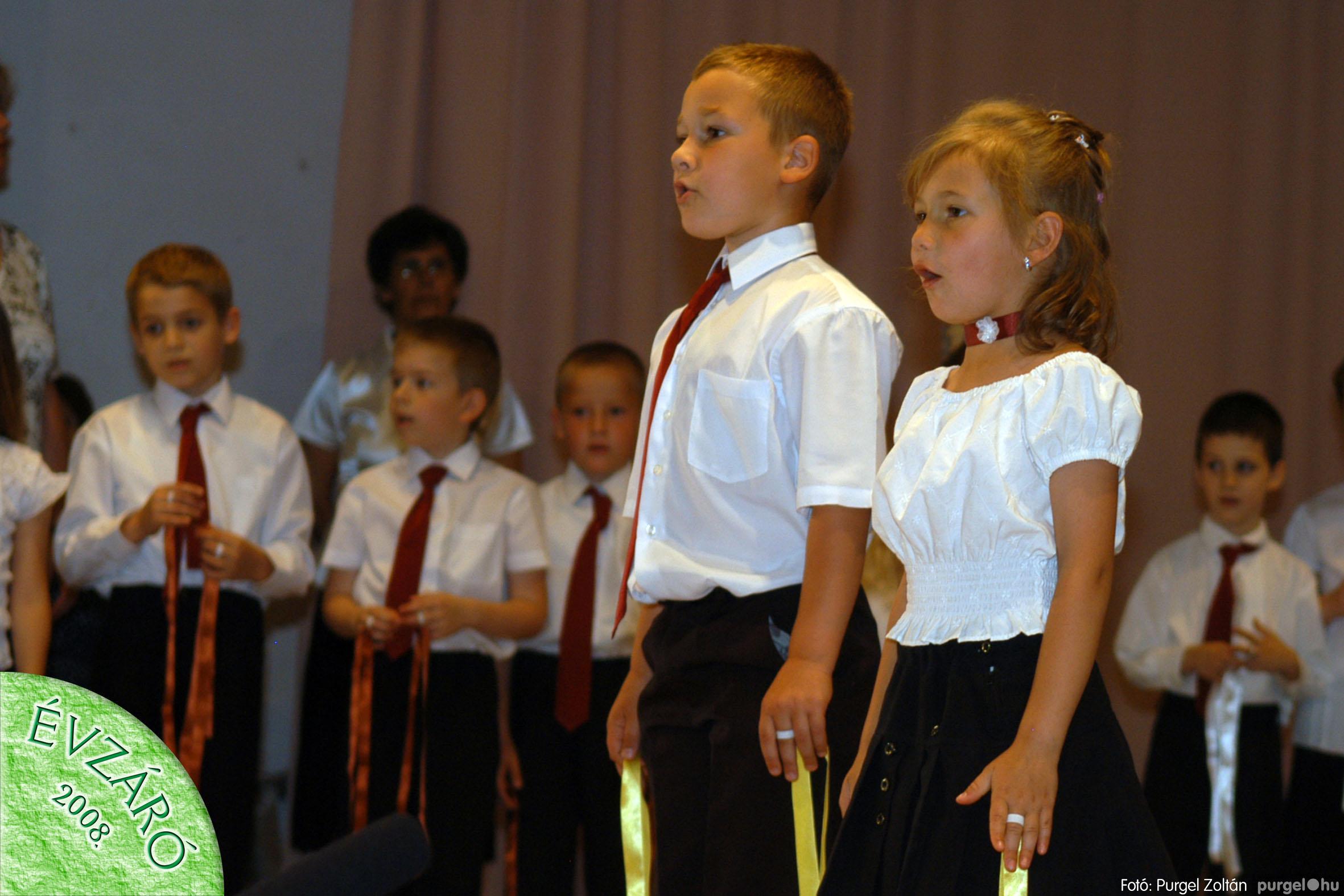 2008.05.31. 117 Kurca-parti Óvoda évzáró 2008. - Ficánka csoport - Fotó:PURGEL ZOLTÁN© 209.jpg