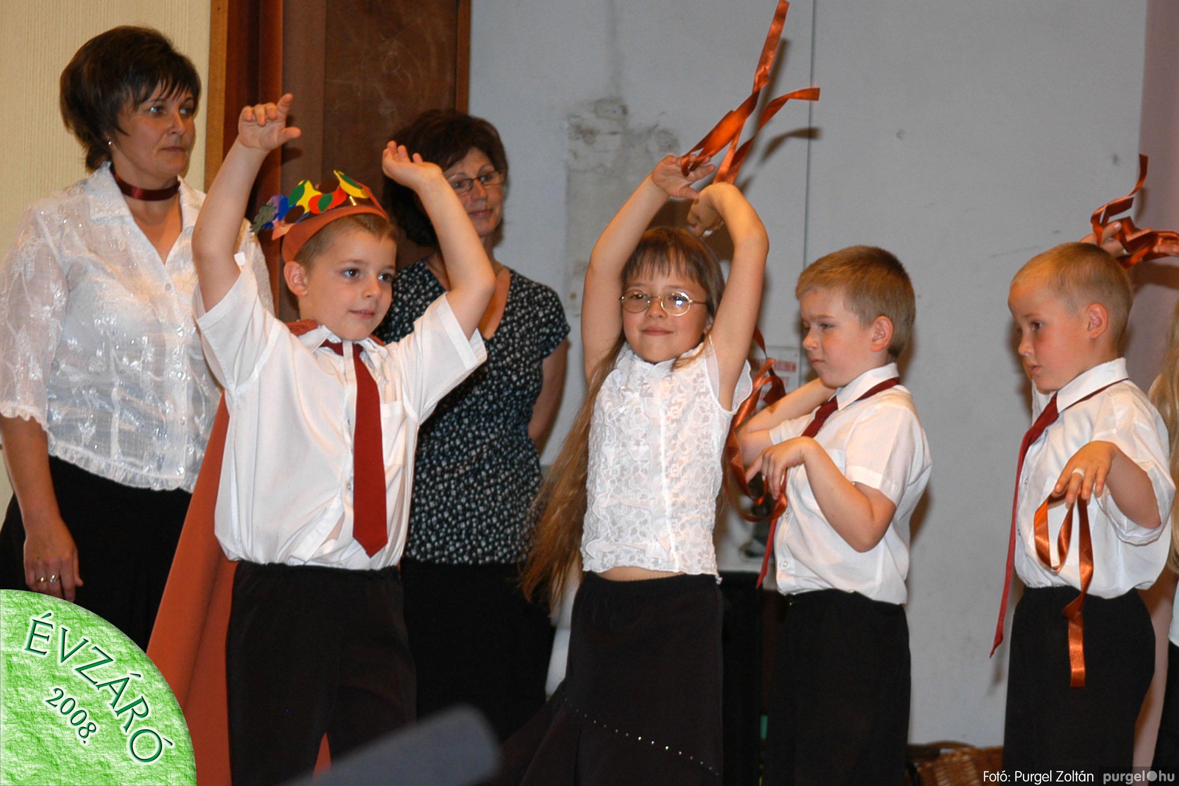 2008.05.31. 140 Kurca-parti Óvoda évzáró 2008. - Ficánka csoport - Fotó:PURGEL ZOLTÁN© 232.jpg