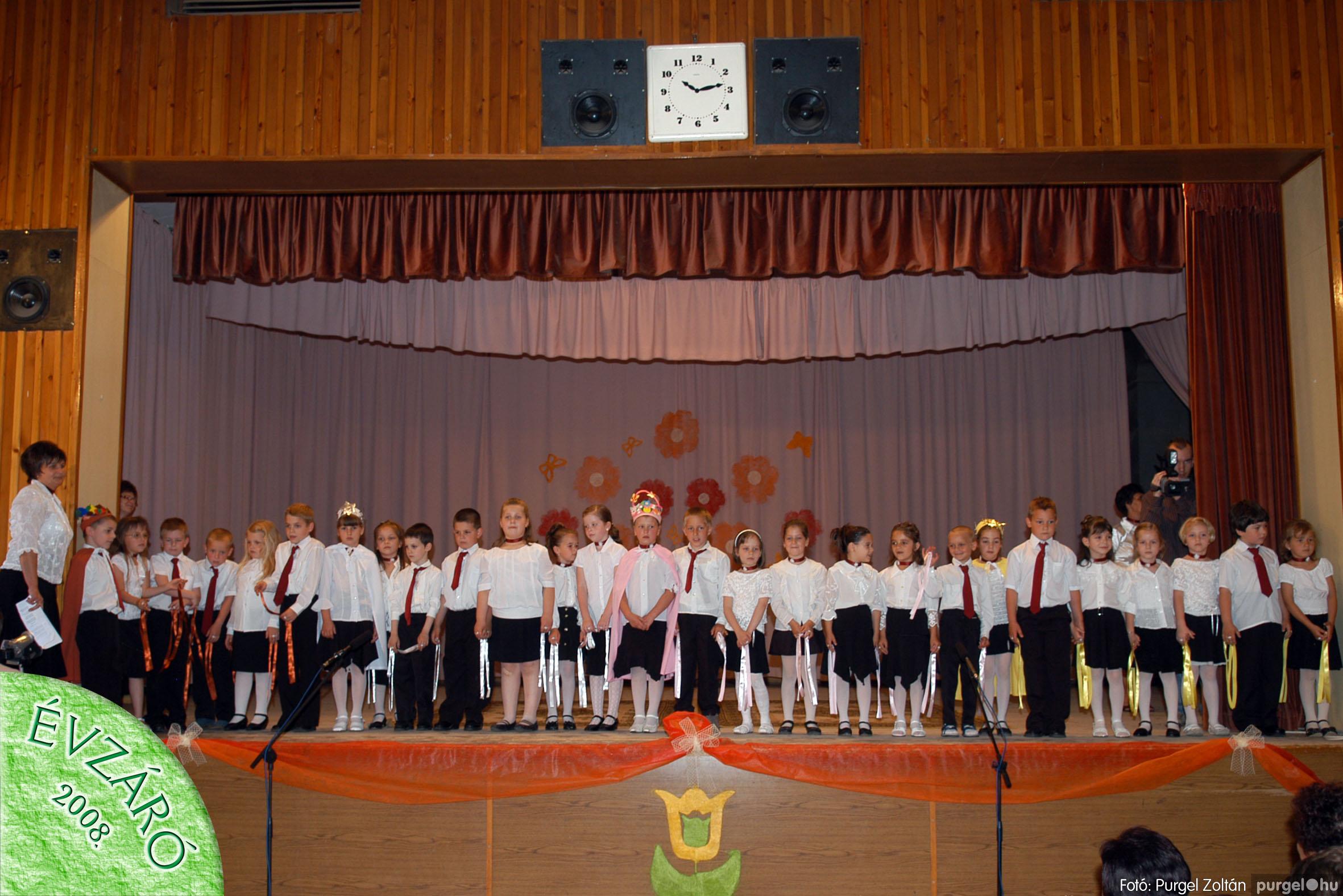 2008.05.31. 141 Kurca-parti Óvoda évzáró 2008. - Ficánka csoport - Fotó:PURGEL ZOLTÁN© 233.jpg