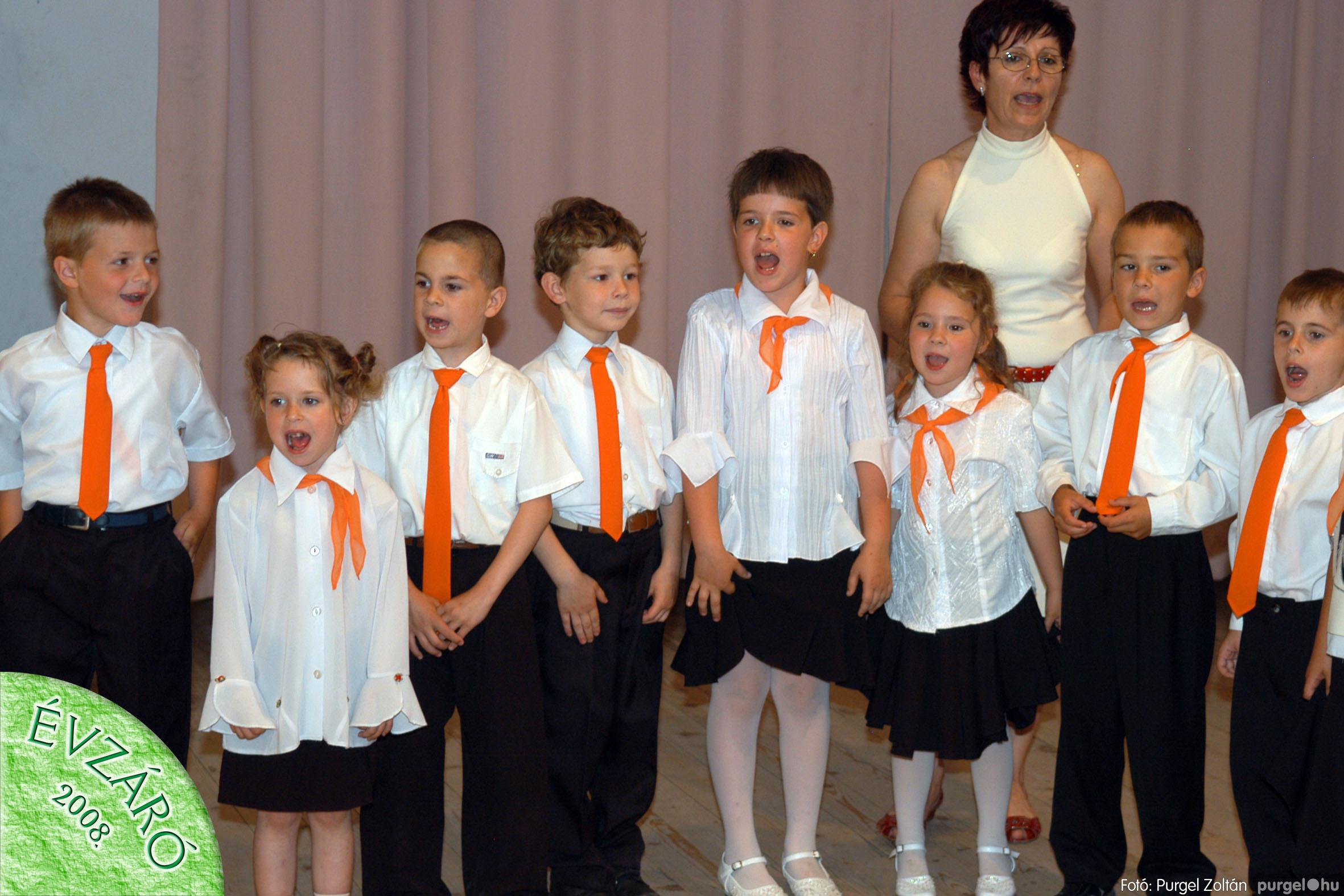 2008.05.31. 175 Kurca-parti Óvoda évzáró 2008. - Menő-Manó csoport - Fotó:PURGEL ZOLTÁN© 331.jpg