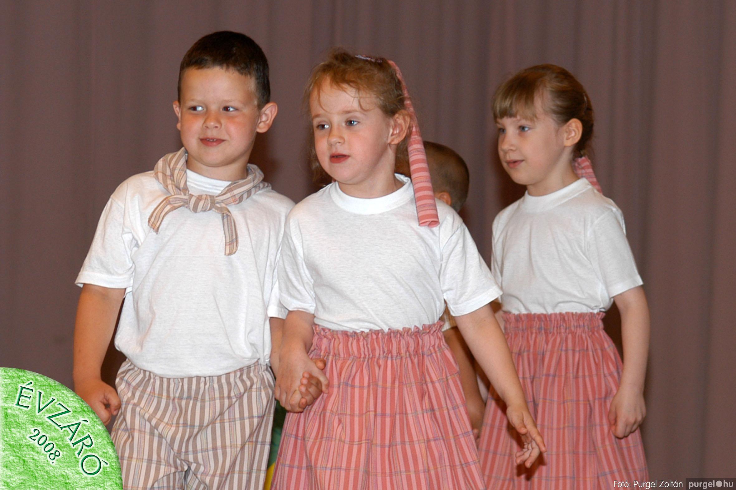 2008.05.31. 185 Kurca-parti Óvoda évzáró 2008. - Szivárvány csoport - Fotó:PURGEL ZOLTÁN© 605.jpg