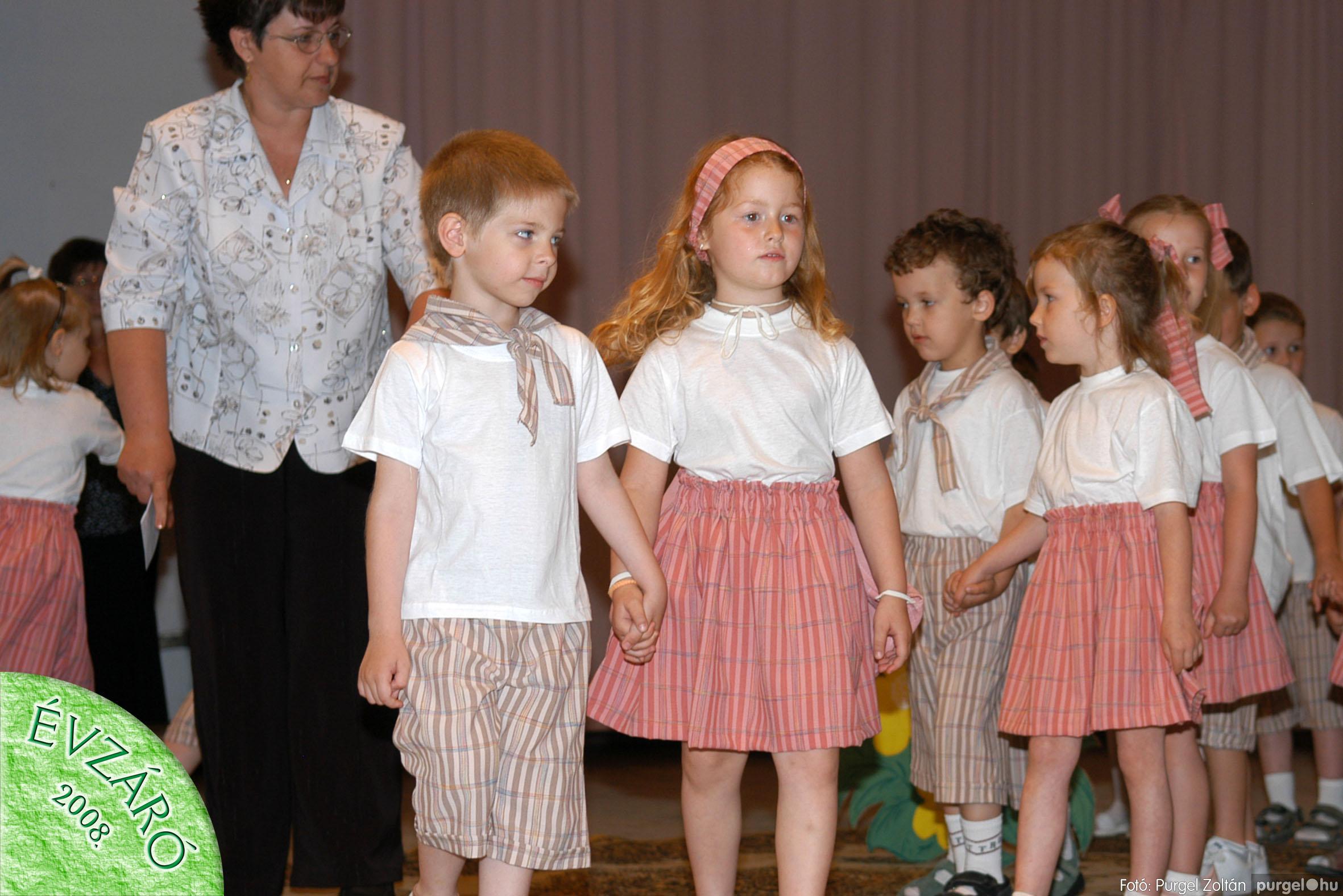 2008.05.31. 187 Kurca-parti Óvoda évzáró 2008. - Szivárvány csoport - Fotó:PURGEL ZOLTÁN© 607.jpg