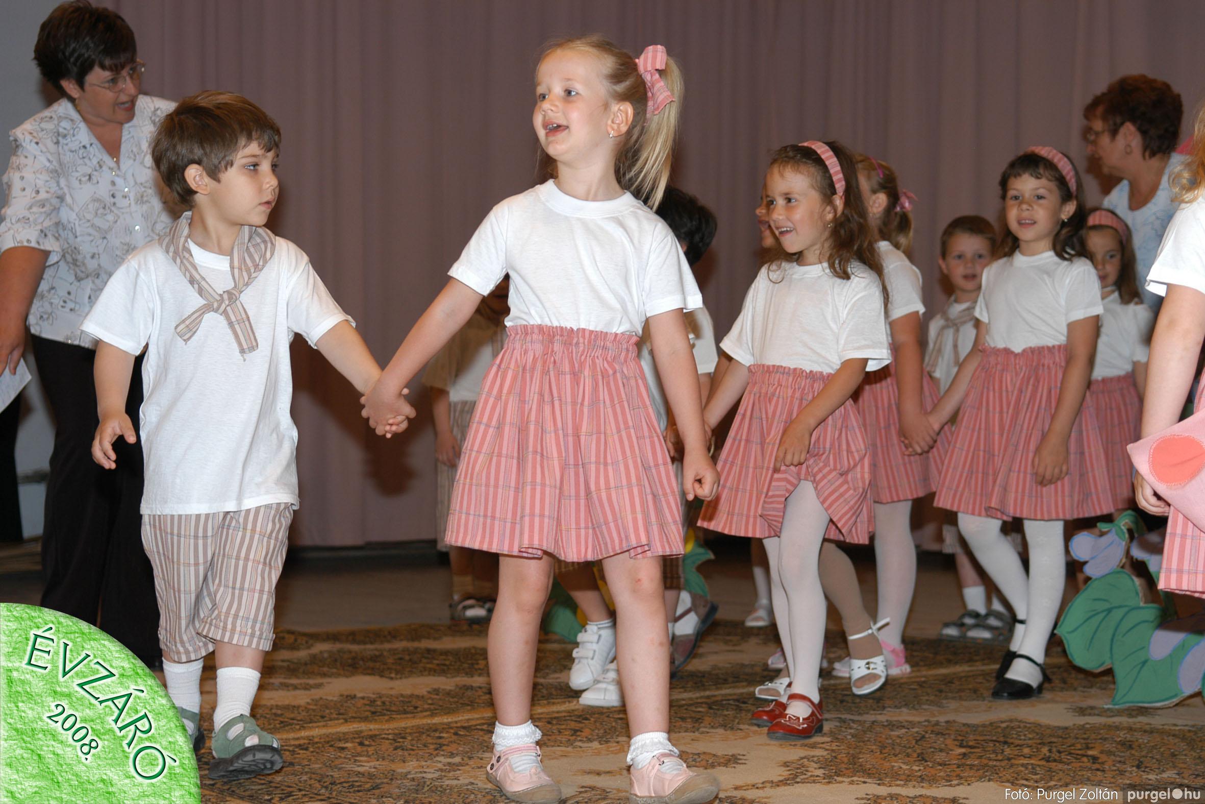 2008.05.31. 188 Kurca-parti Óvoda évzáró 2008. - Szivárvány csoport - Fotó:PURGEL ZOLTÁN© 608.jpg
