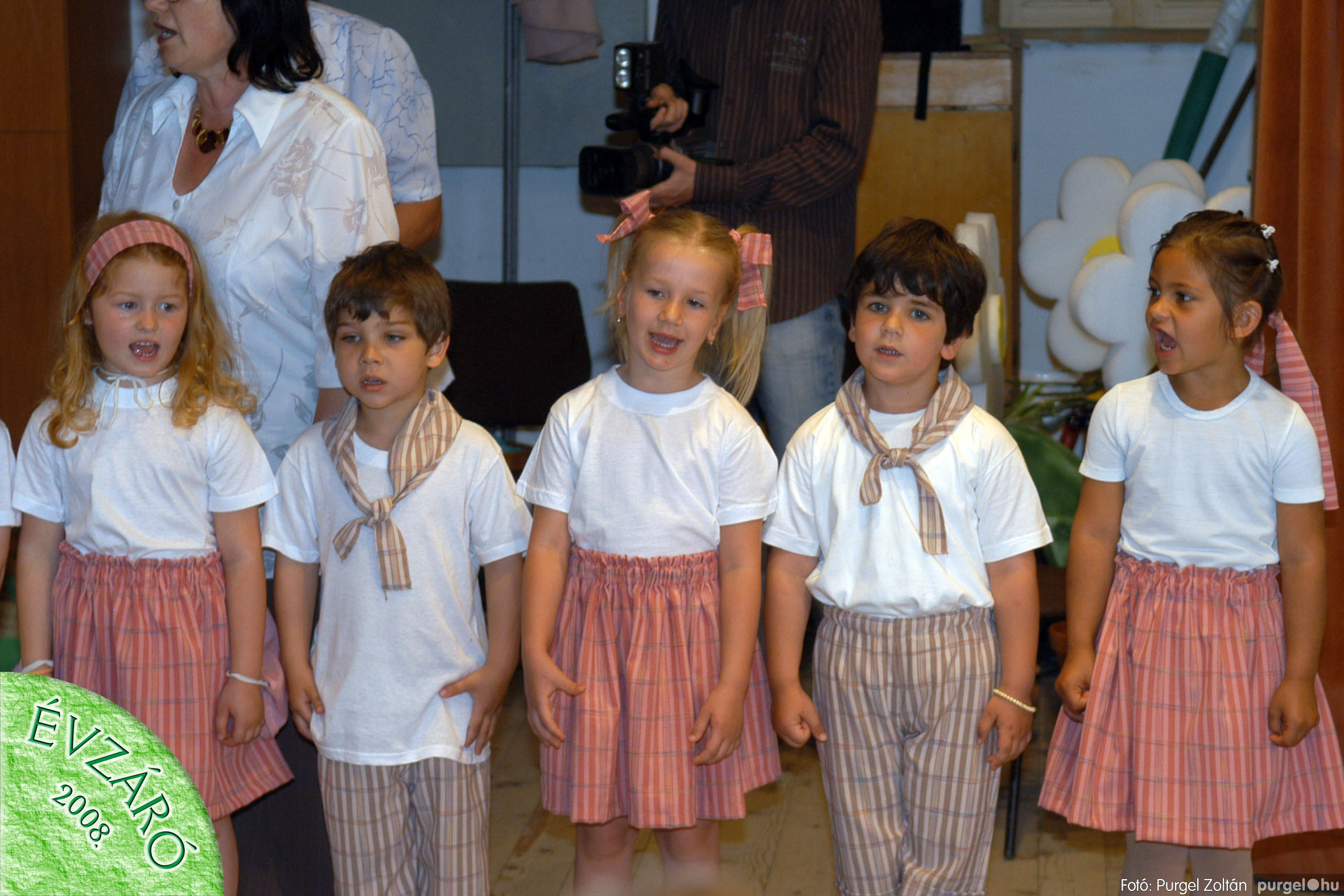 2008.05.31. 191 Kurca-parti Óvoda évzáró 2008. - Szivárvány csoport - Fotó:PURGEL ZOLTÁN© 611.jpg