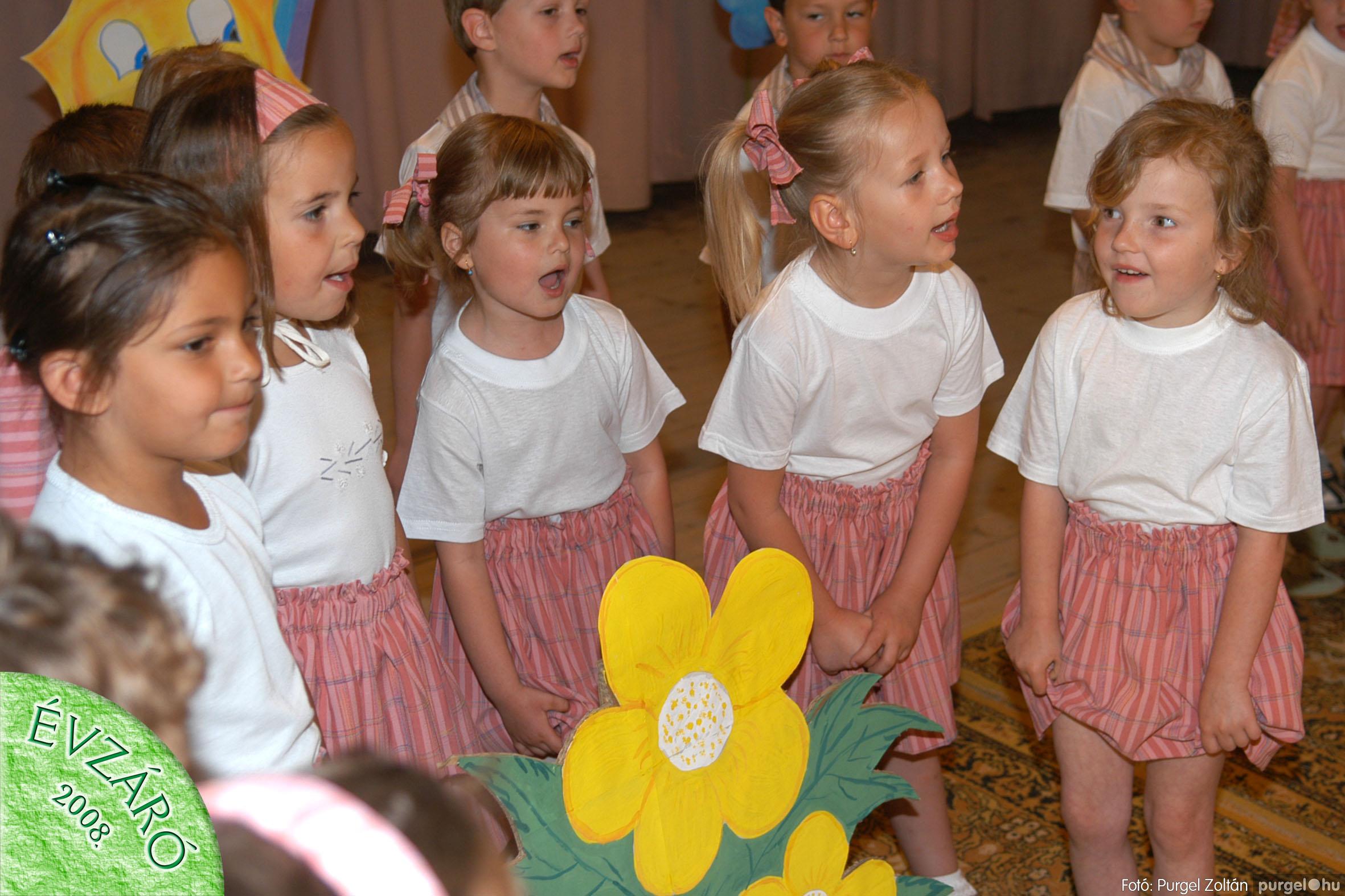 2008.05.31. 194 Kurca-parti Óvoda évzáró 2008. - Szivárvány csoport - Fotó:PURGEL ZOLTÁN© 614.jpg