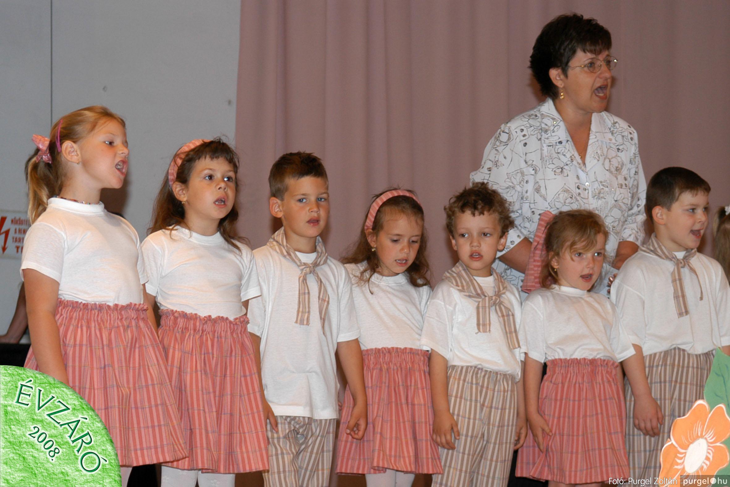 2008.05.31. 197 Kurca-parti Óvoda évzáró 2008. - Szivárvány csoport - Fotó:PURGEL ZOLTÁN© 617.jpg