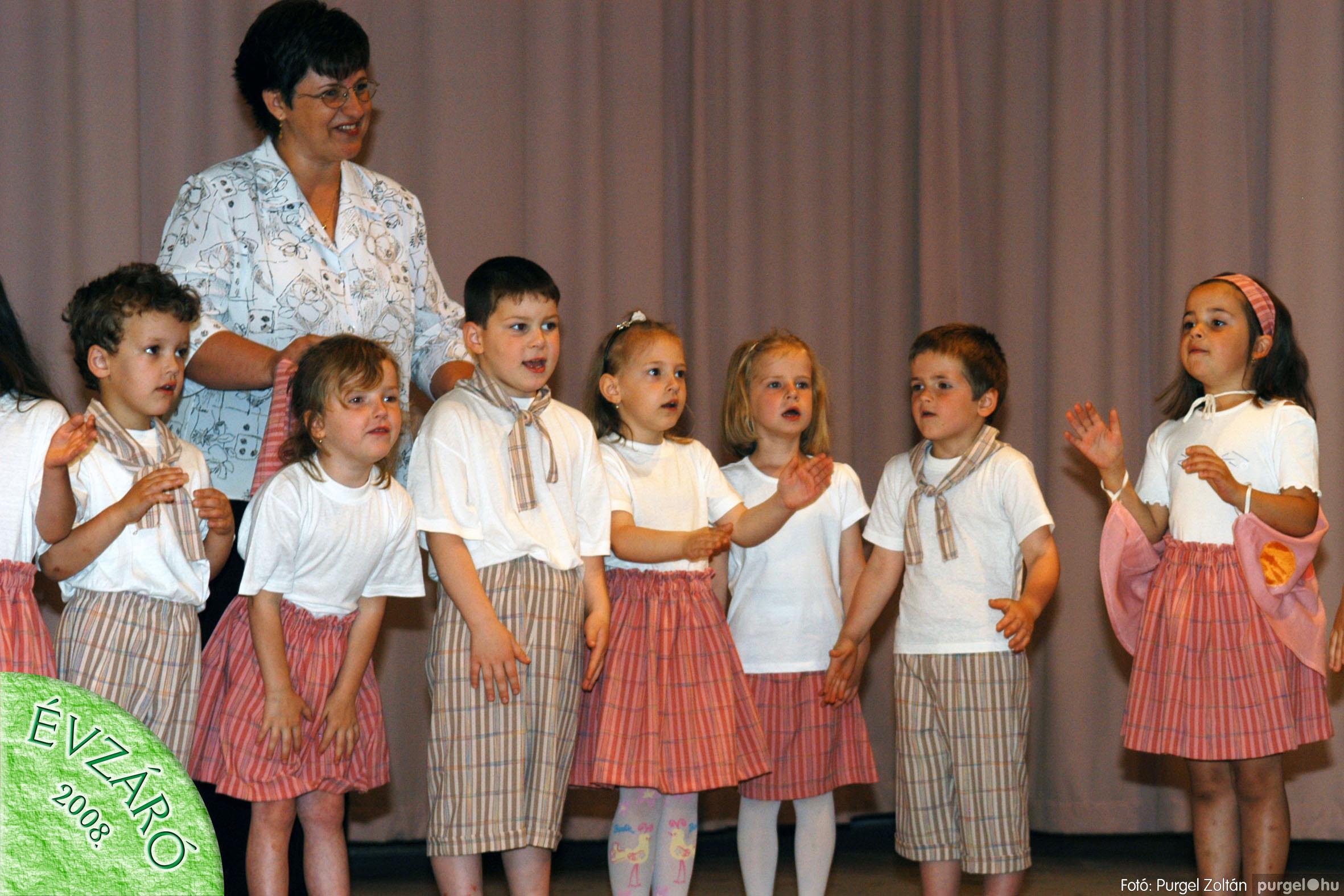 2008.05.31. 198 Kurca-parti Óvoda évzáró 2008. - Szivárvány csoport - Fotó:PURGEL ZOLTÁN© 618.jpg