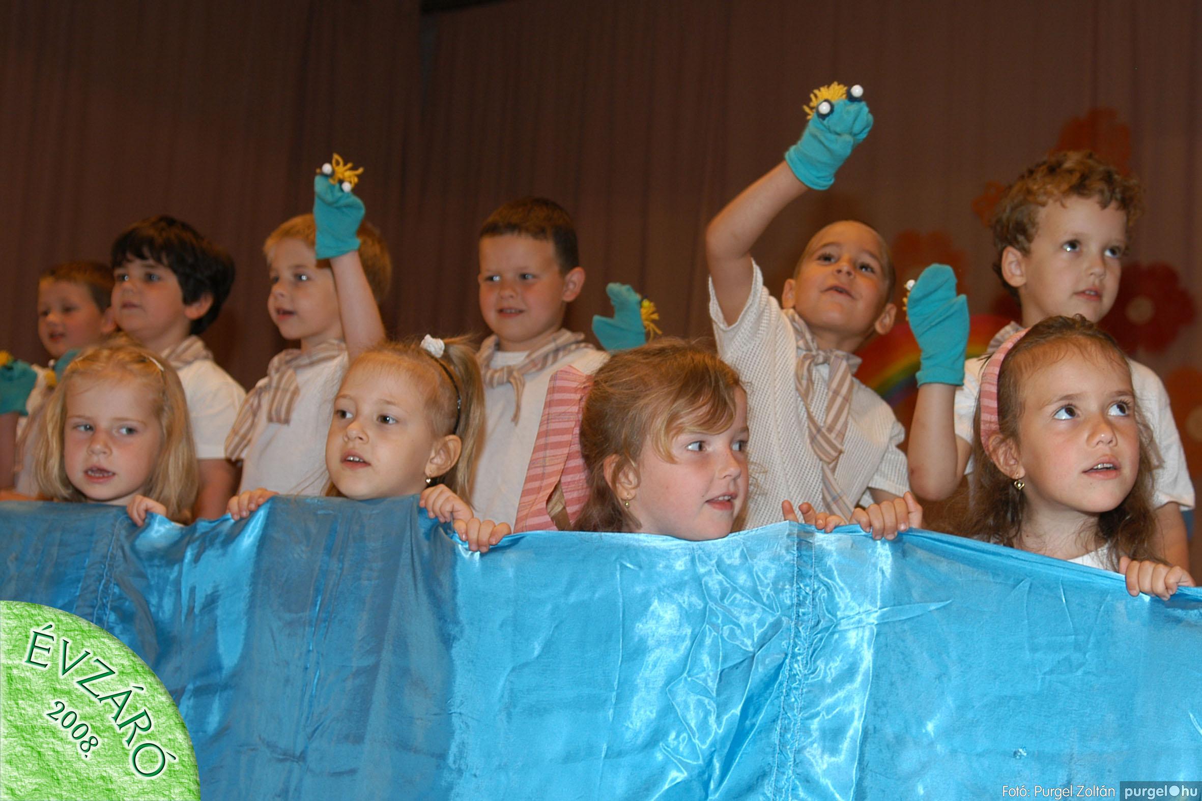 2008.05.31. 207 Kurca-parti Óvoda évzáró 2008. - Szivárvány csoport - Fotó:PURGEL ZOLTÁN© 627.jpg