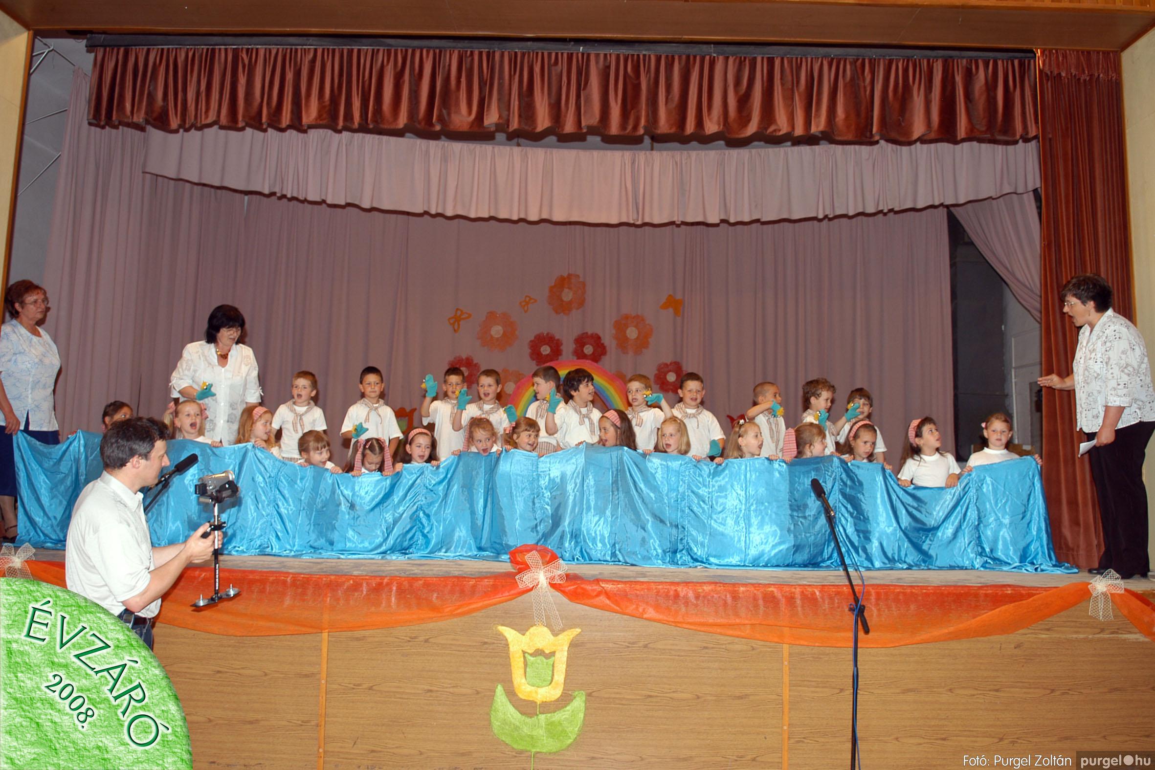 2008.05.31. 212 Kurca-parti Óvoda évzáró 2008. - Szivárvány csoport - Fotó:PURGEL ZOLTÁN© 632.jpg