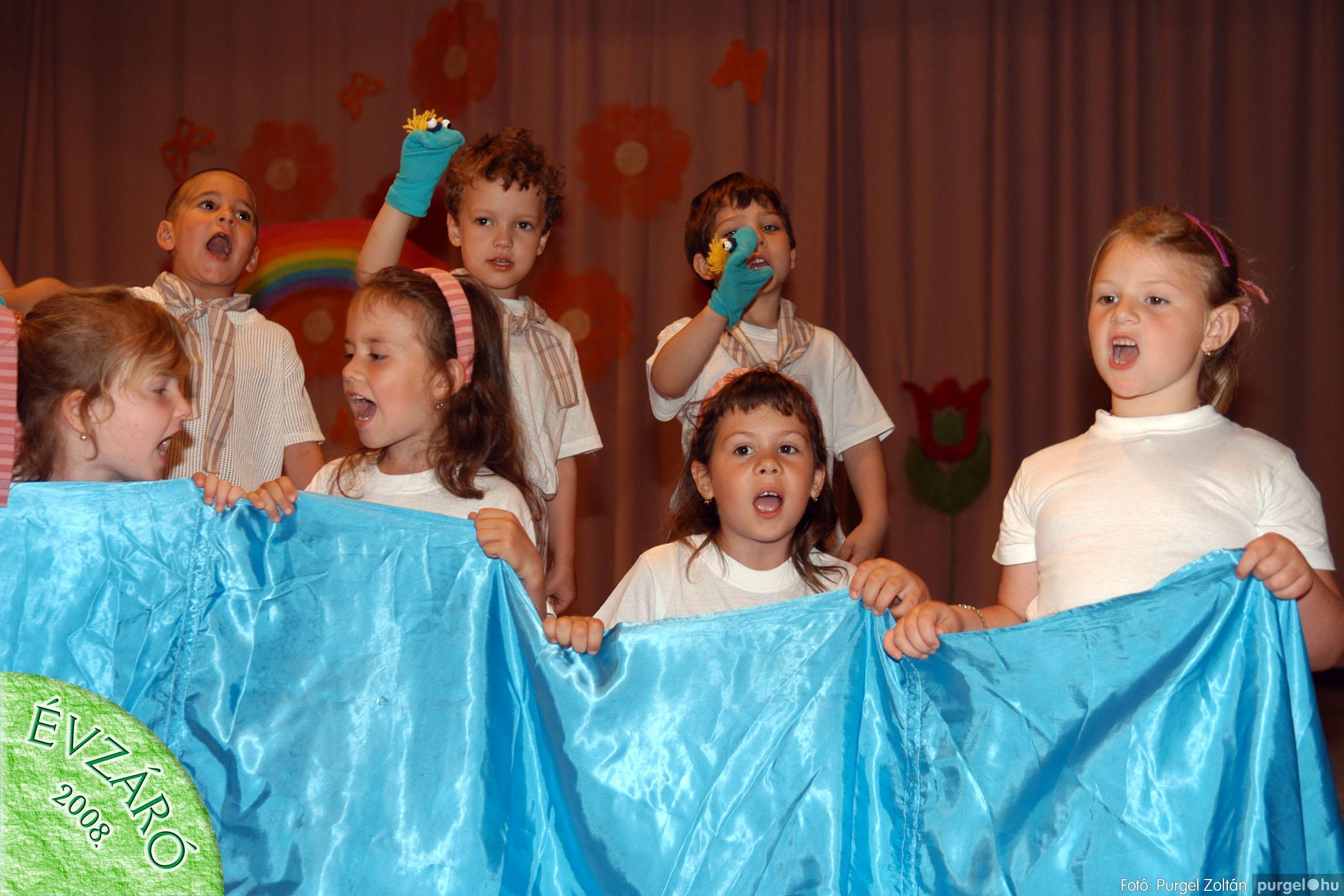 2008.05.31. 214 Kurca-parti Óvoda évzáró 2008. - Szivárvány csoport - Fotó:PURGEL ZOLTÁN© 634.jpg