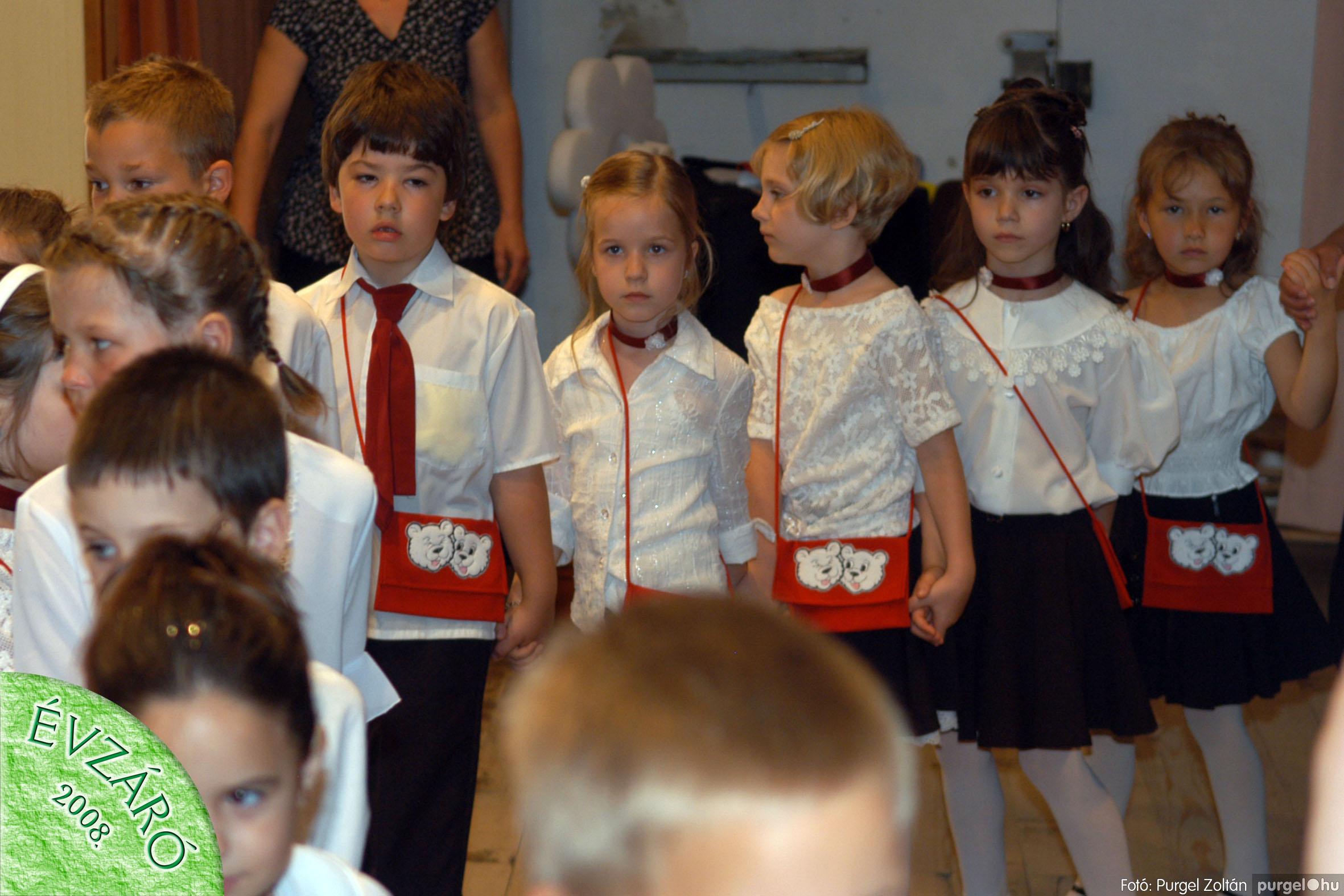 2008.05.31. 224 Kurca-parti Óvoda évzáró 2008. - Ficánka és Menő-Manó csoportok - Fotó:PURGEL ZOLTÁN© 708.jpg