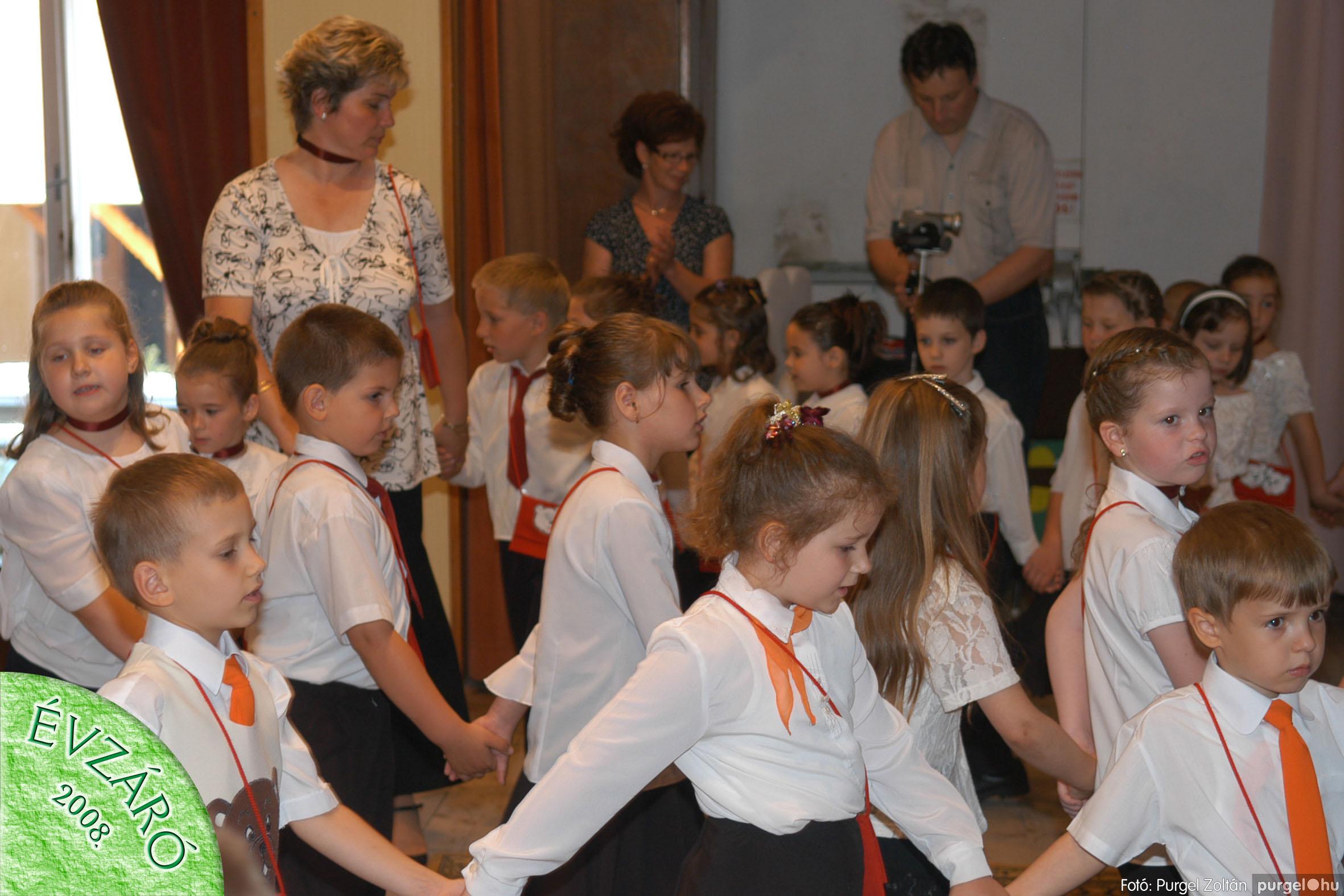 2008.05.31. 226 Kurca-parti Óvoda évzáró 2008. - Ficánka és Menő-Manó csoportok - Fotó:PURGEL ZOLTÁN© 710.jpg