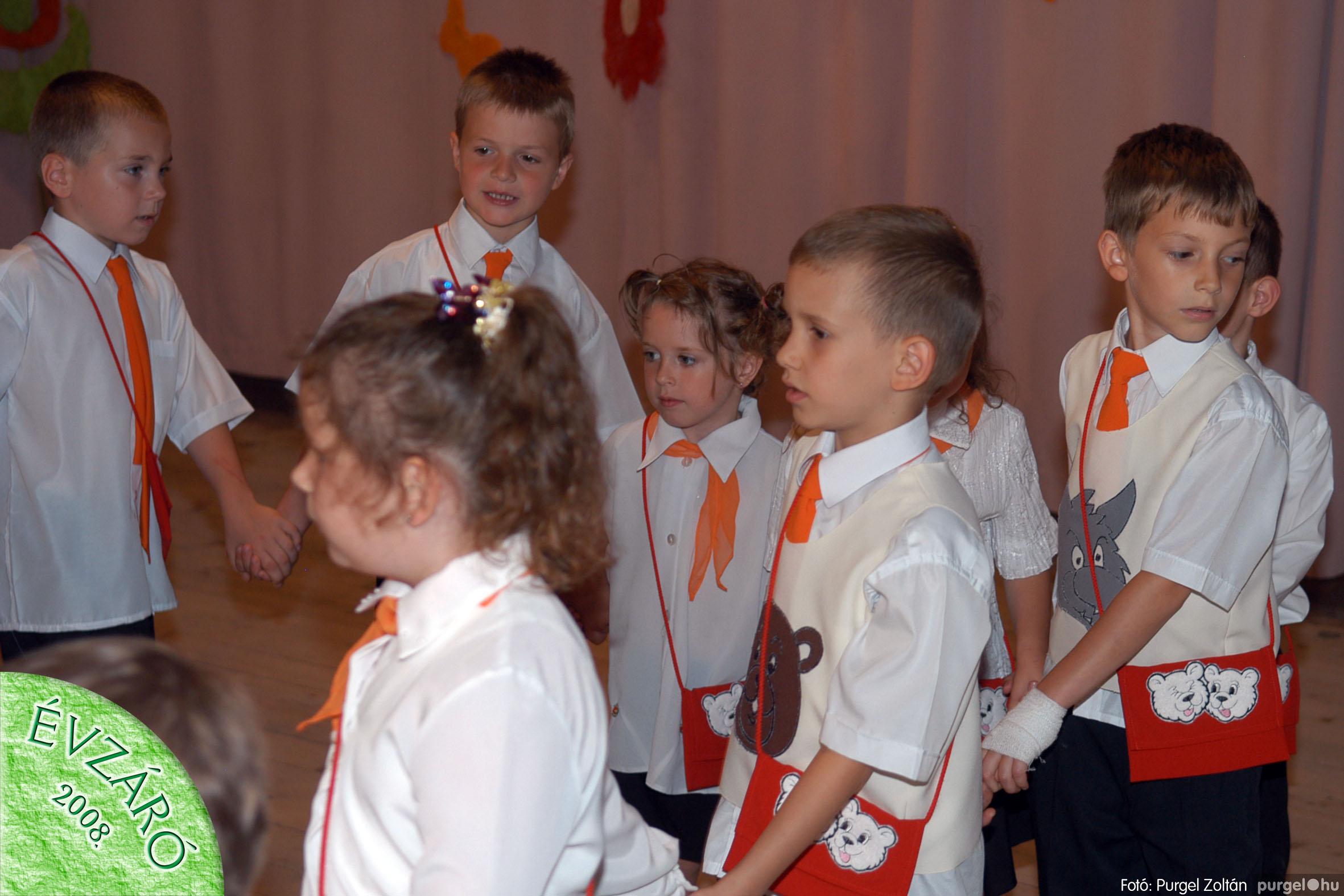 2008.05.31. 228 Kurca-parti Óvoda évzáró 2008. - Ficánka és Menő-Manó csoportok - Fotó:PURGEL ZOLTÁN© 712.jpg