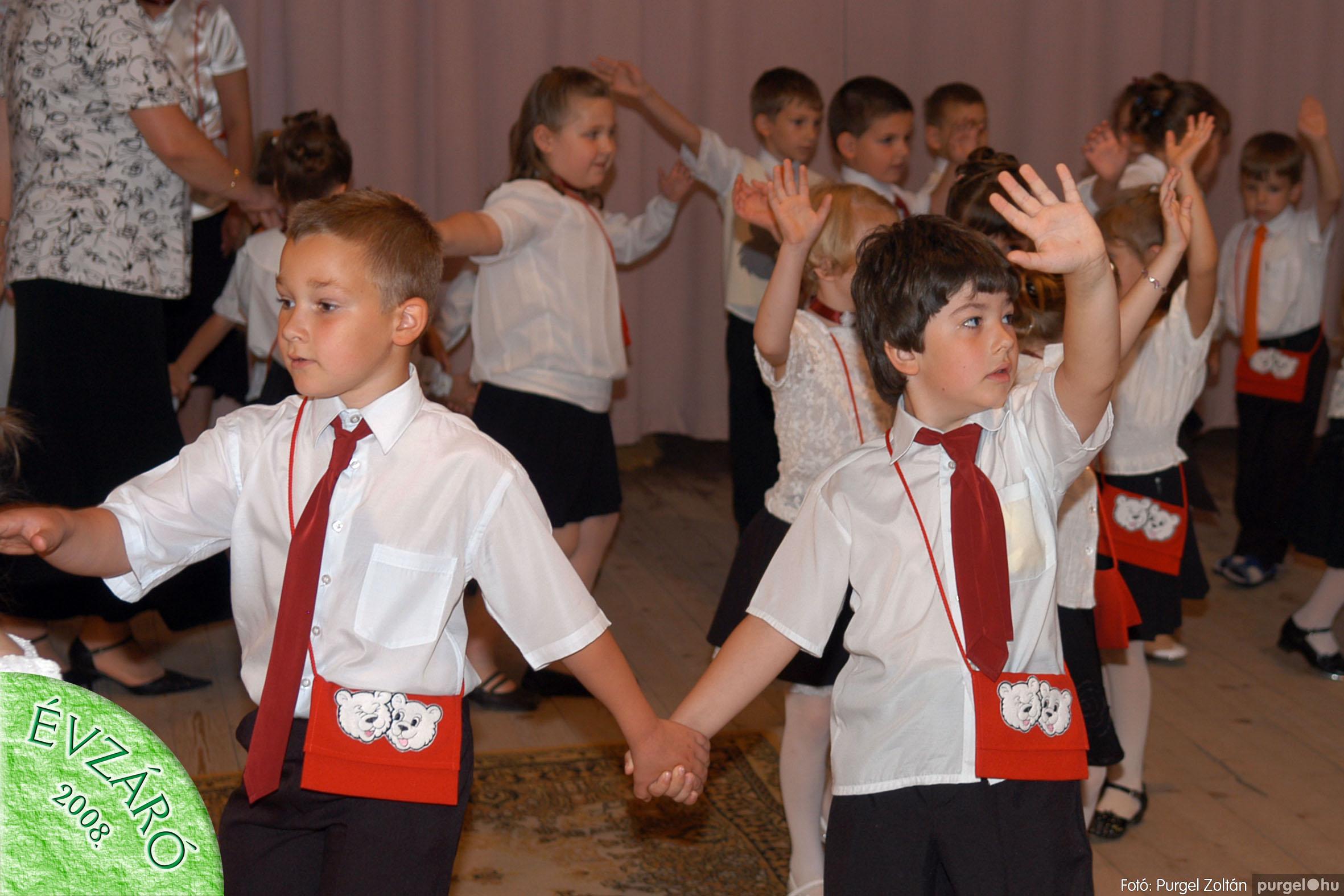 2008.05.31. 231 Kurca-parti Óvoda évzáró 2008. - Ficánka és Menő-Manó csoportok - Fotó:PURGEL ZOLTÁN© 715.jpg
