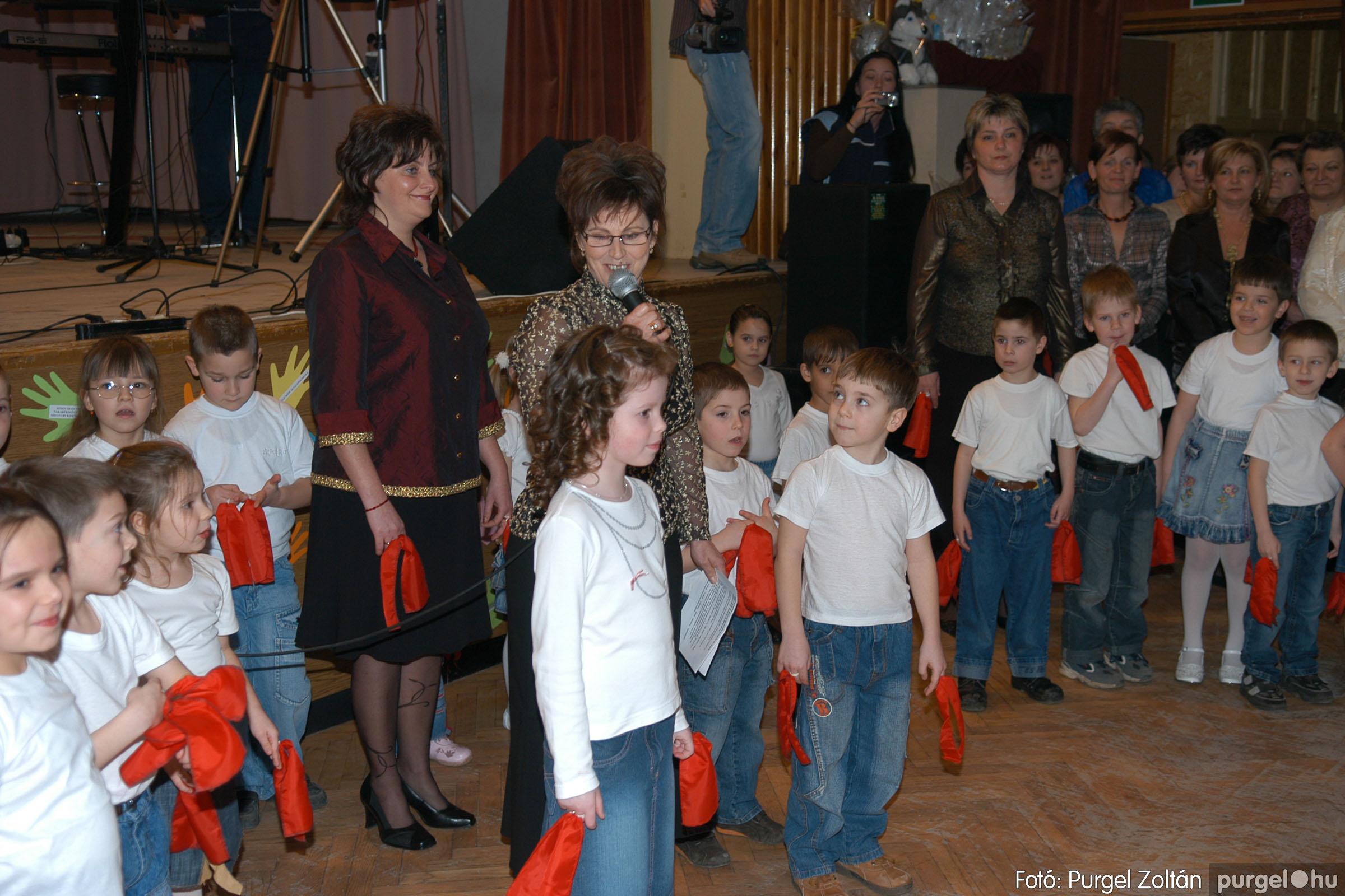 2008.02.09. 022 Kurca-parti Óvoda jótékonysági bál 2008. - Fotó:PURGEL ZOLTÁN© DSC_0367q.jpg