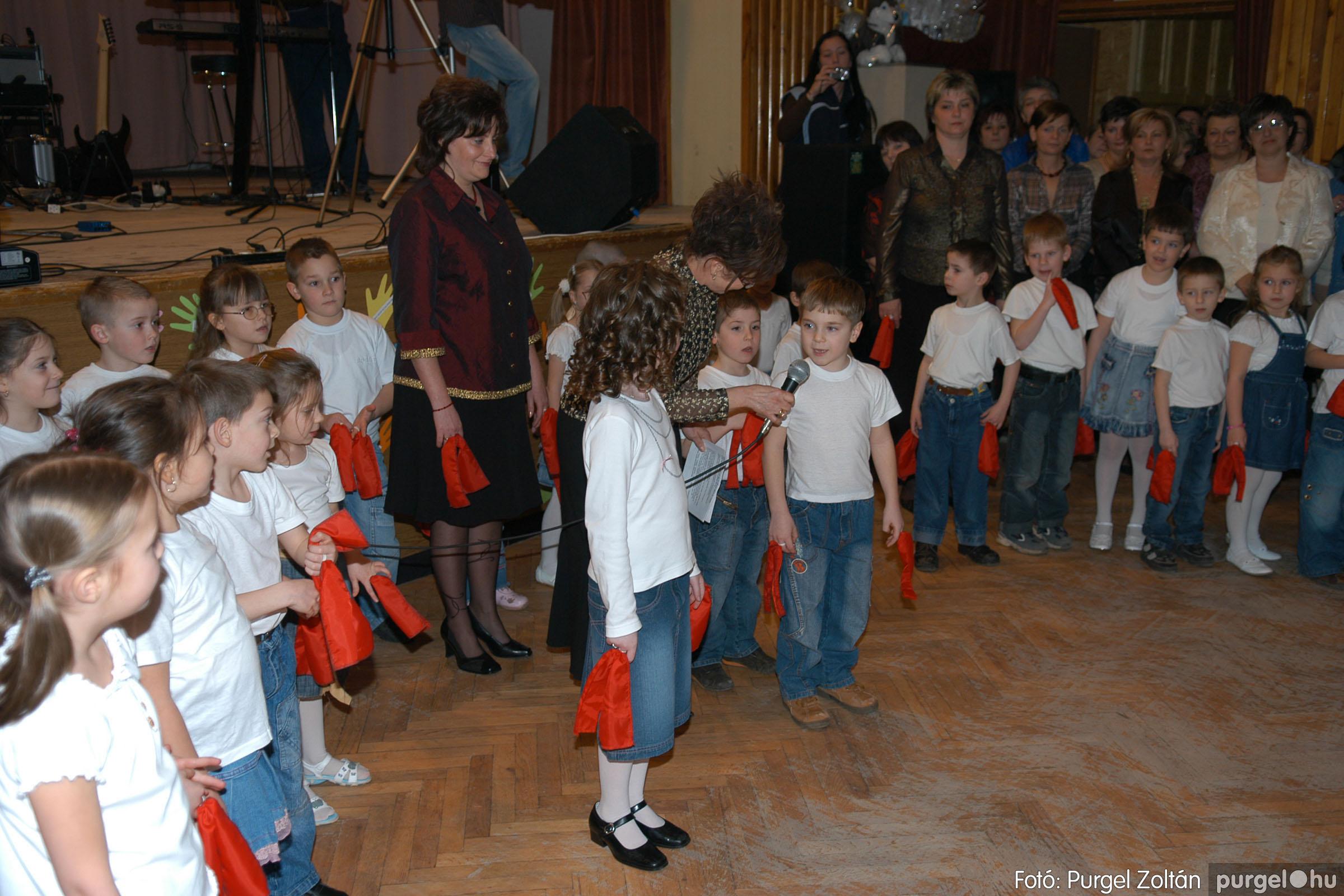2008.02.09. 021 Kurca-parti Óvoda jótékonysági bál 2008. - Fotó:PURGEL ZOLTÁN© DSC_0366q.jpg