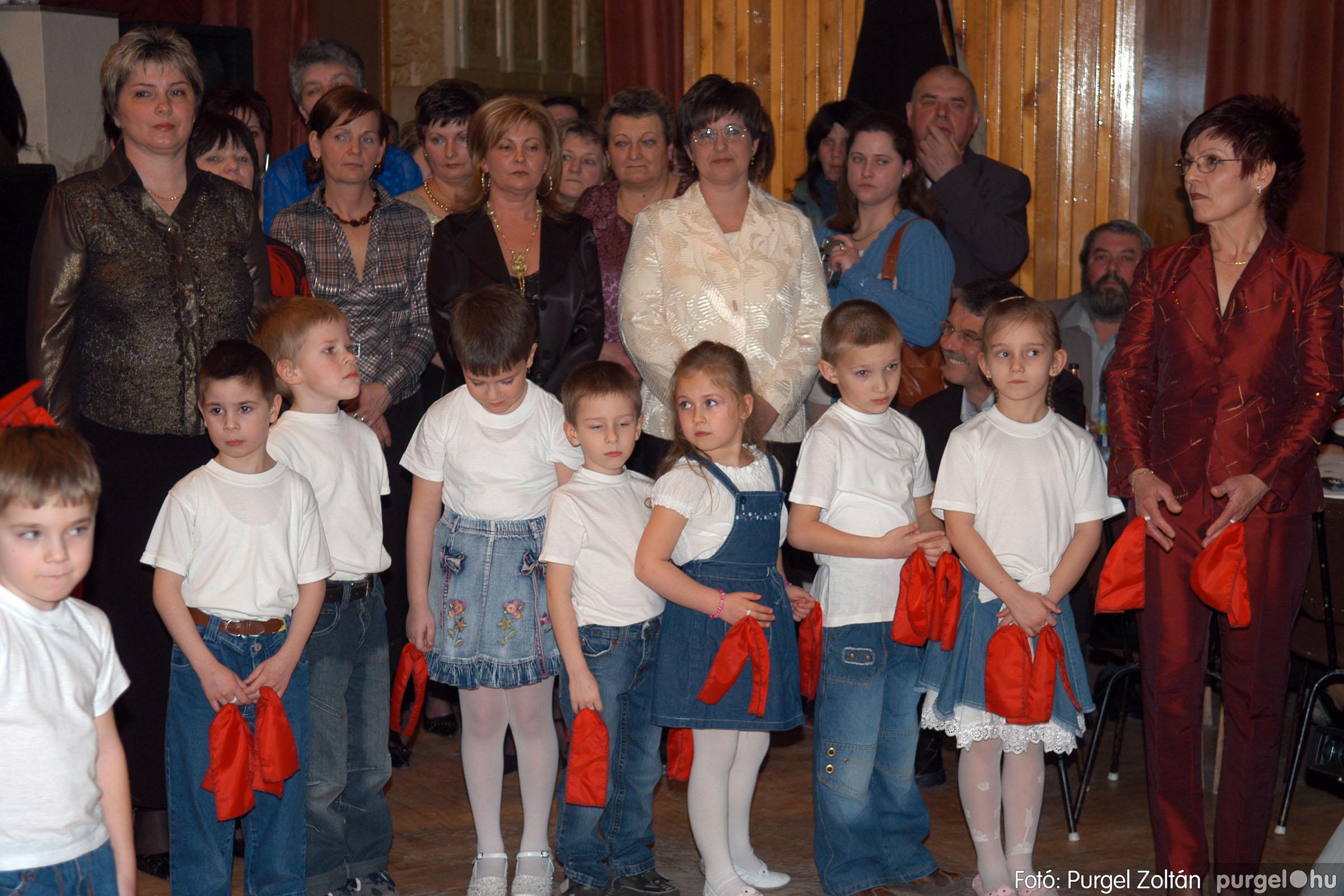 2008.02.09. 030 Kurca-parti Óvoda jótékonysági bál 2008. - Fotó:PURGEL ZOLTÁN© DSC_0378q.jpg