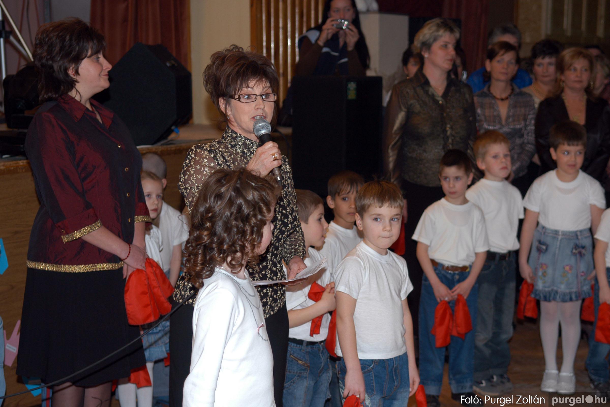 2008.02.09. 031 Kurca-parti Óvoda jótékonysági bál 2008. - Fotó:PURGEL ZOLTÁN© DSC_0379q.jpg