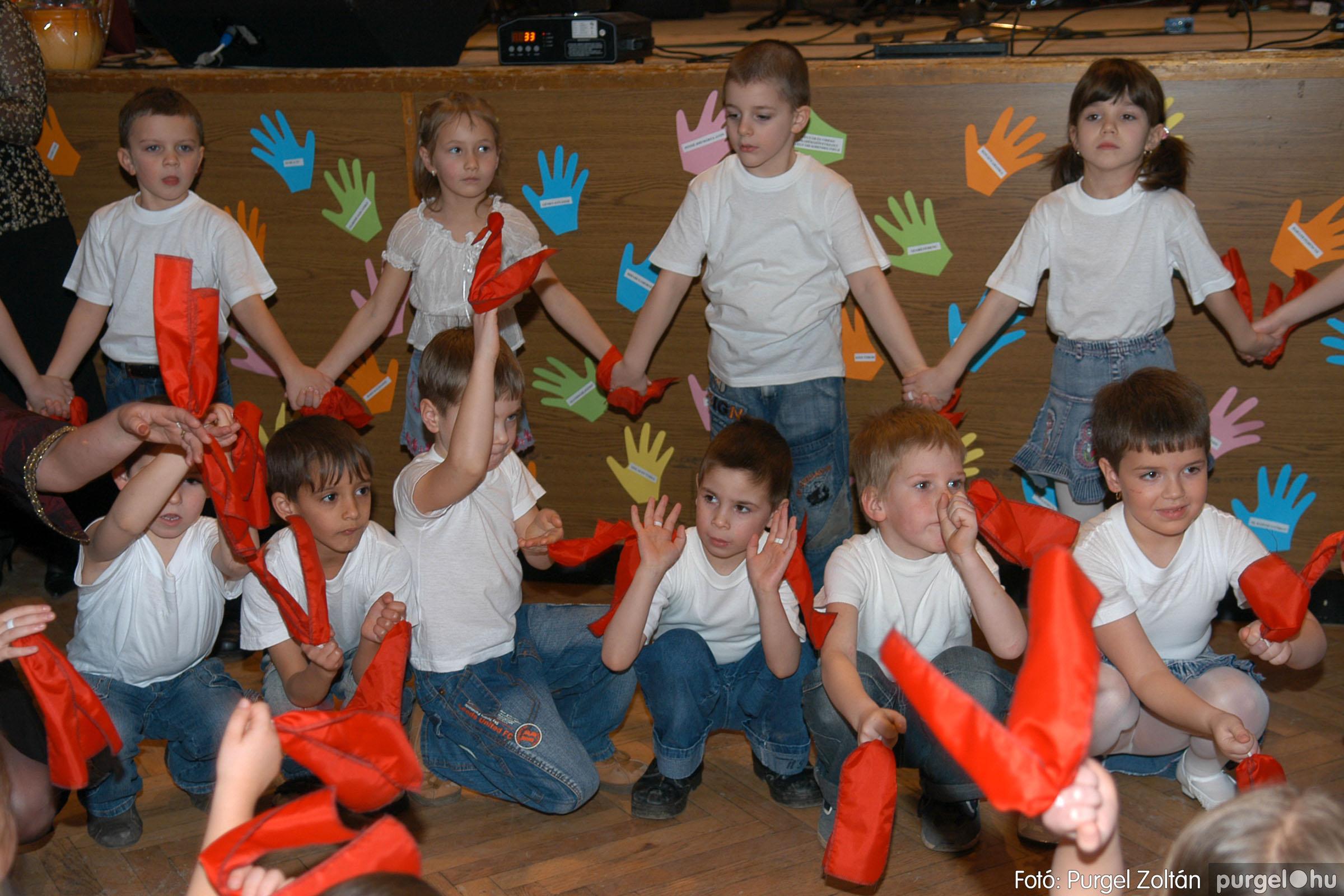 2008.02.09. 055 Kurca-parti Óvoda jótékonysági bál 2008. - Fotó:PURGEL ZOLTÁN© DSC_0419q.jpg
