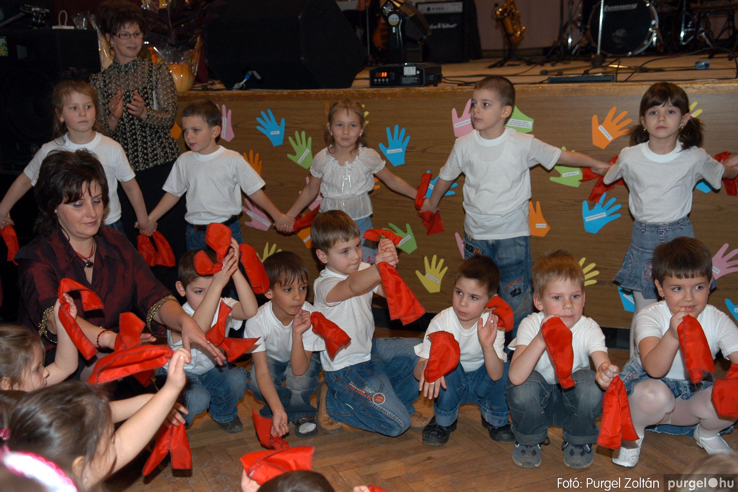 2008.02.09. 056 Kurca-parti Óvoda jótékonysági bál 2008. - Fotó:PURGEL ZOLTÁN© DSC_0420q.jpg