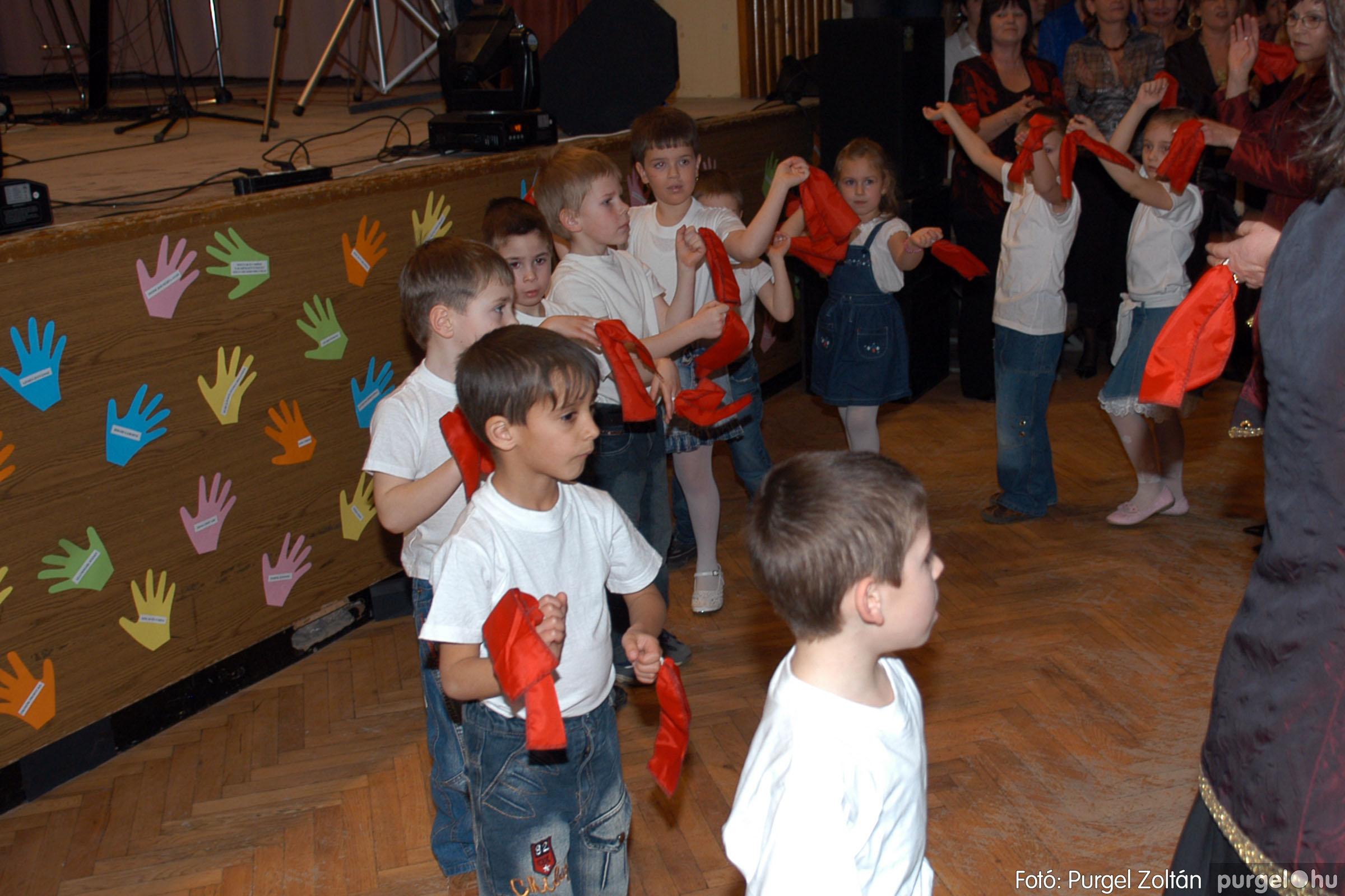 2008.02.09. 060 Kurca-parti Óvoda jótékonysági bál 2008. - Fotó:PURGEL ZOLTÁN© DSC_0426q.jpg