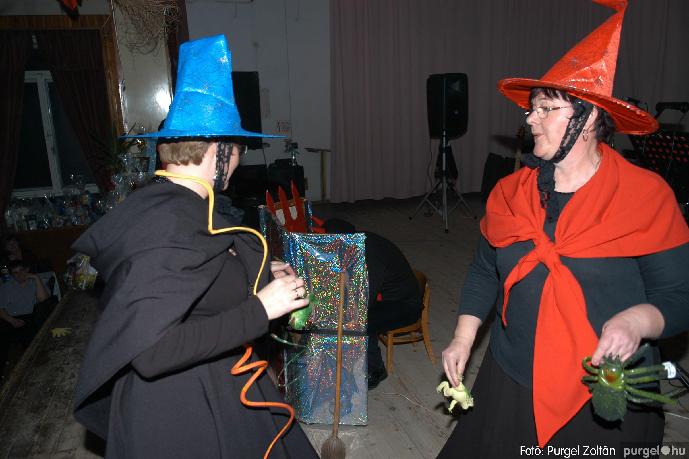 2008.02.09. 065 Kurca-parti Óvoda jótékonysági bál 2008. - Fotó:PURGEL ZOLTÁN© DSC_0434q.jpg
