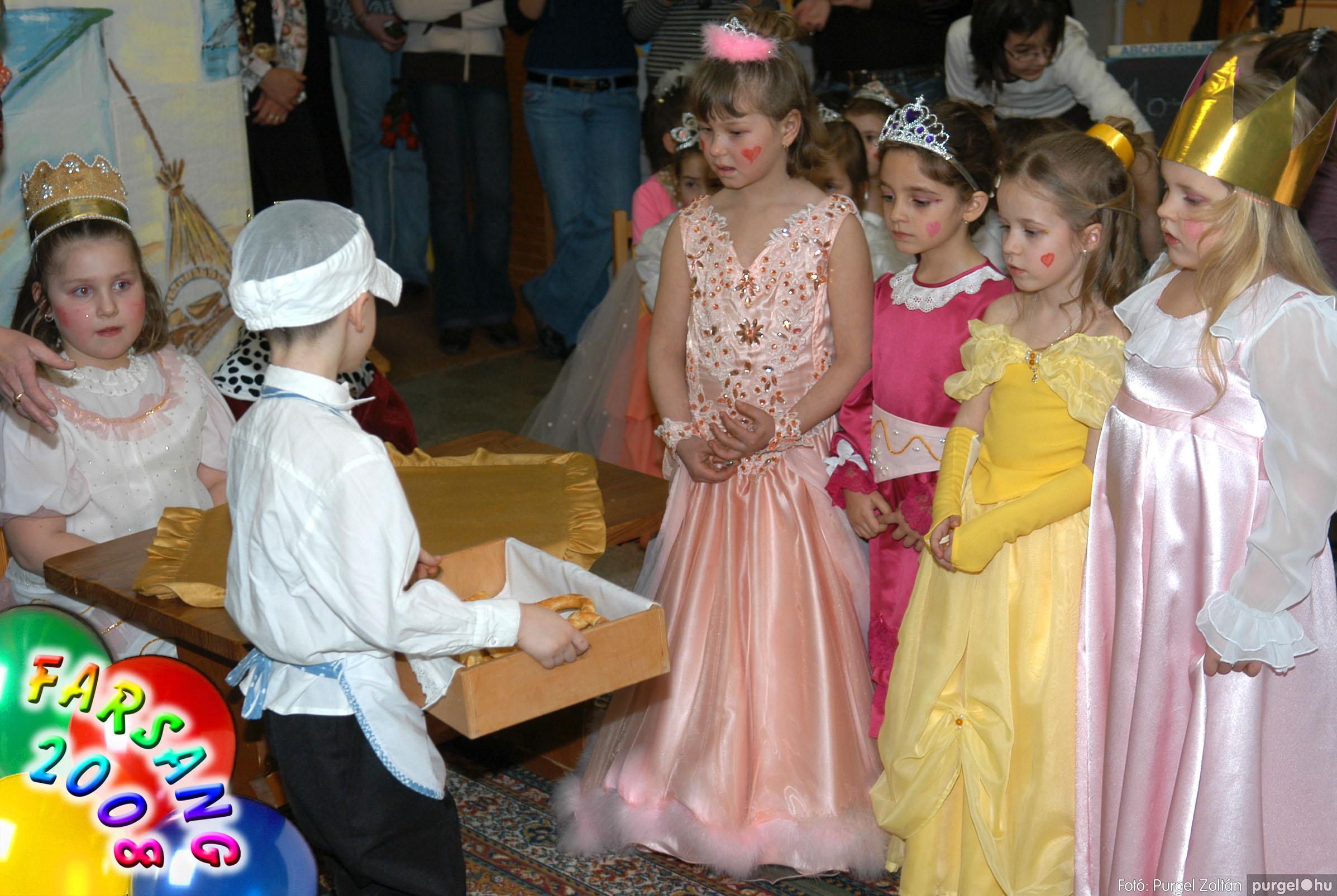 2008.02.23. 132 Kurca-parti Óvoda farsang 2008. - Ficánka csoport - Fotó:PURGEL ZOLTÁN© 226.jpg